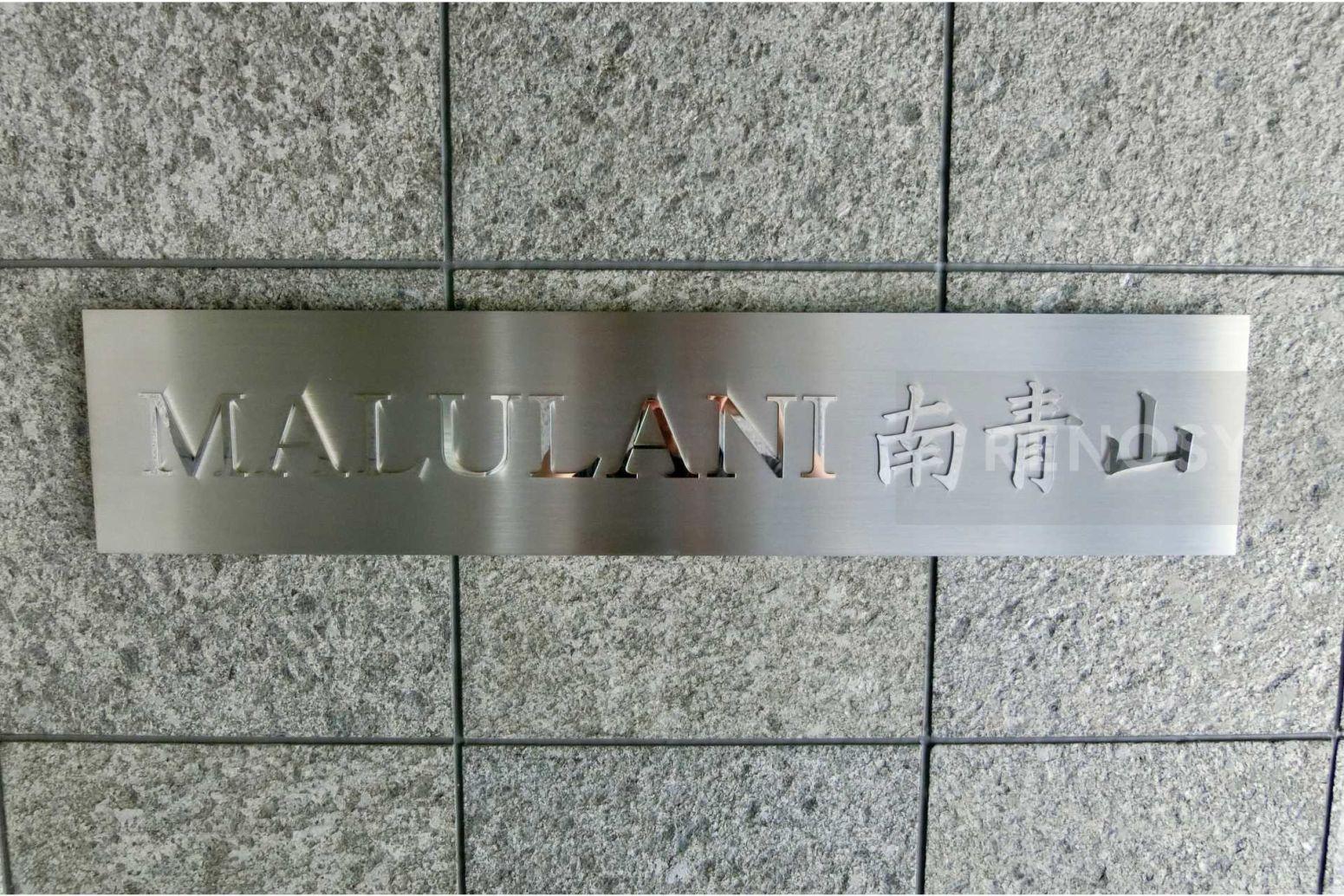 MALULANI南青山