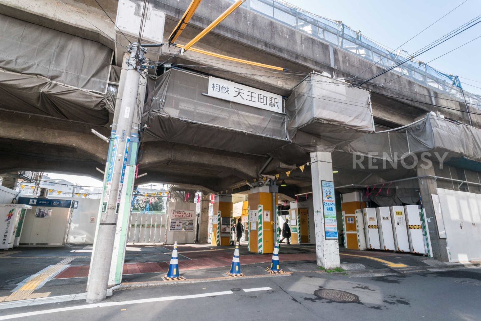グリフィン横浜天王町弐番館