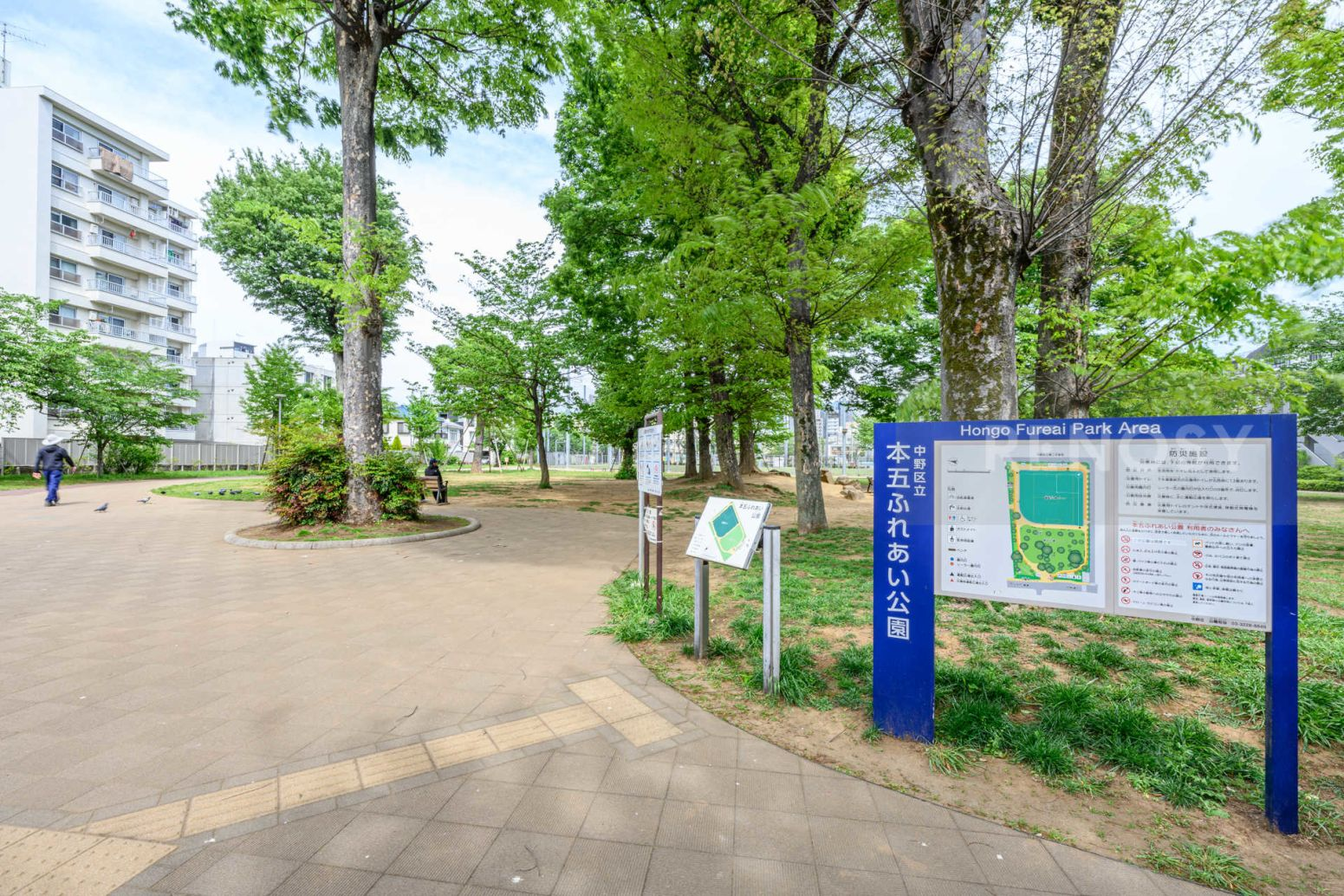 中野南台プレアーク