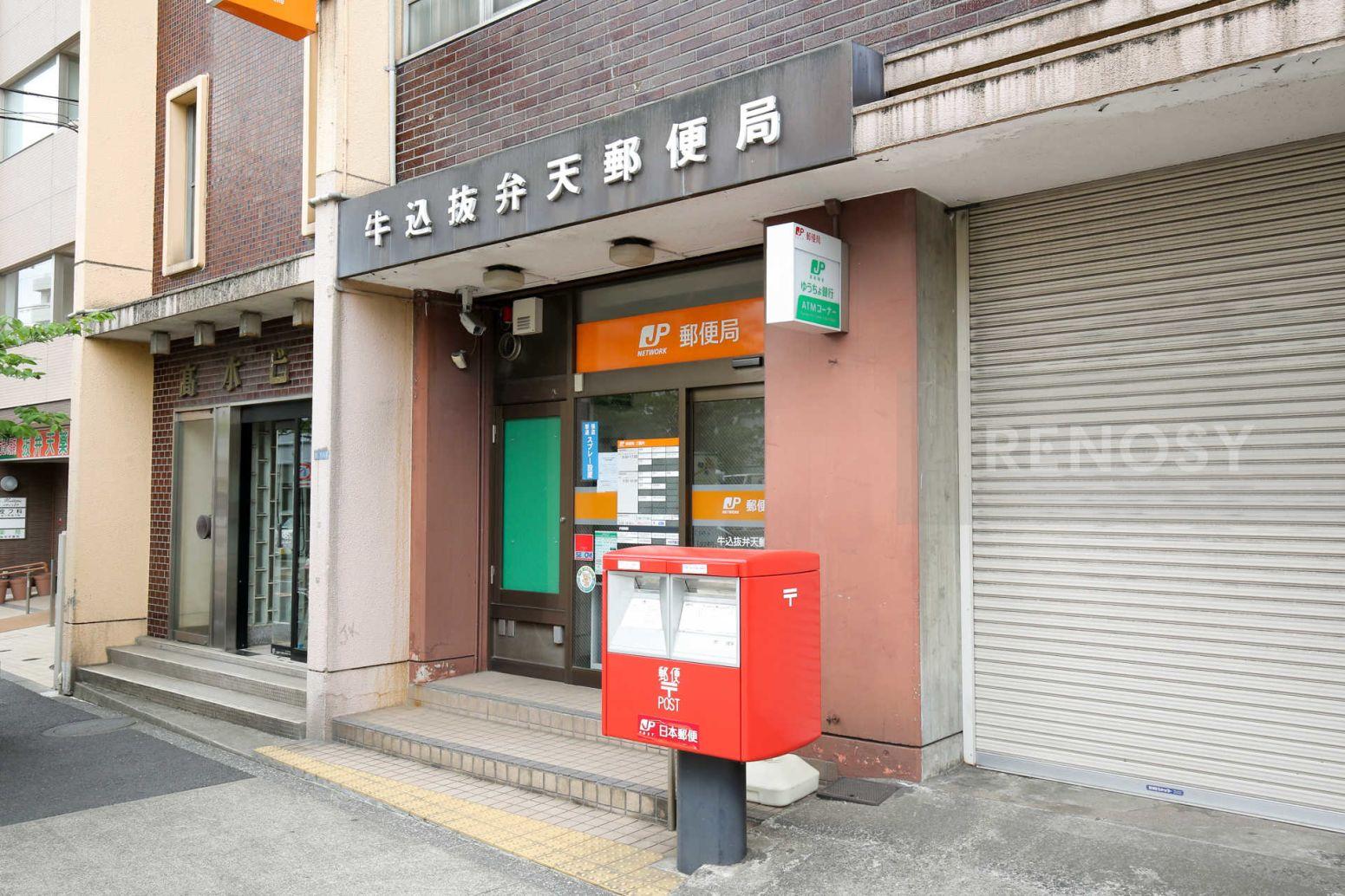 ラ・コスタ新宿余丁町