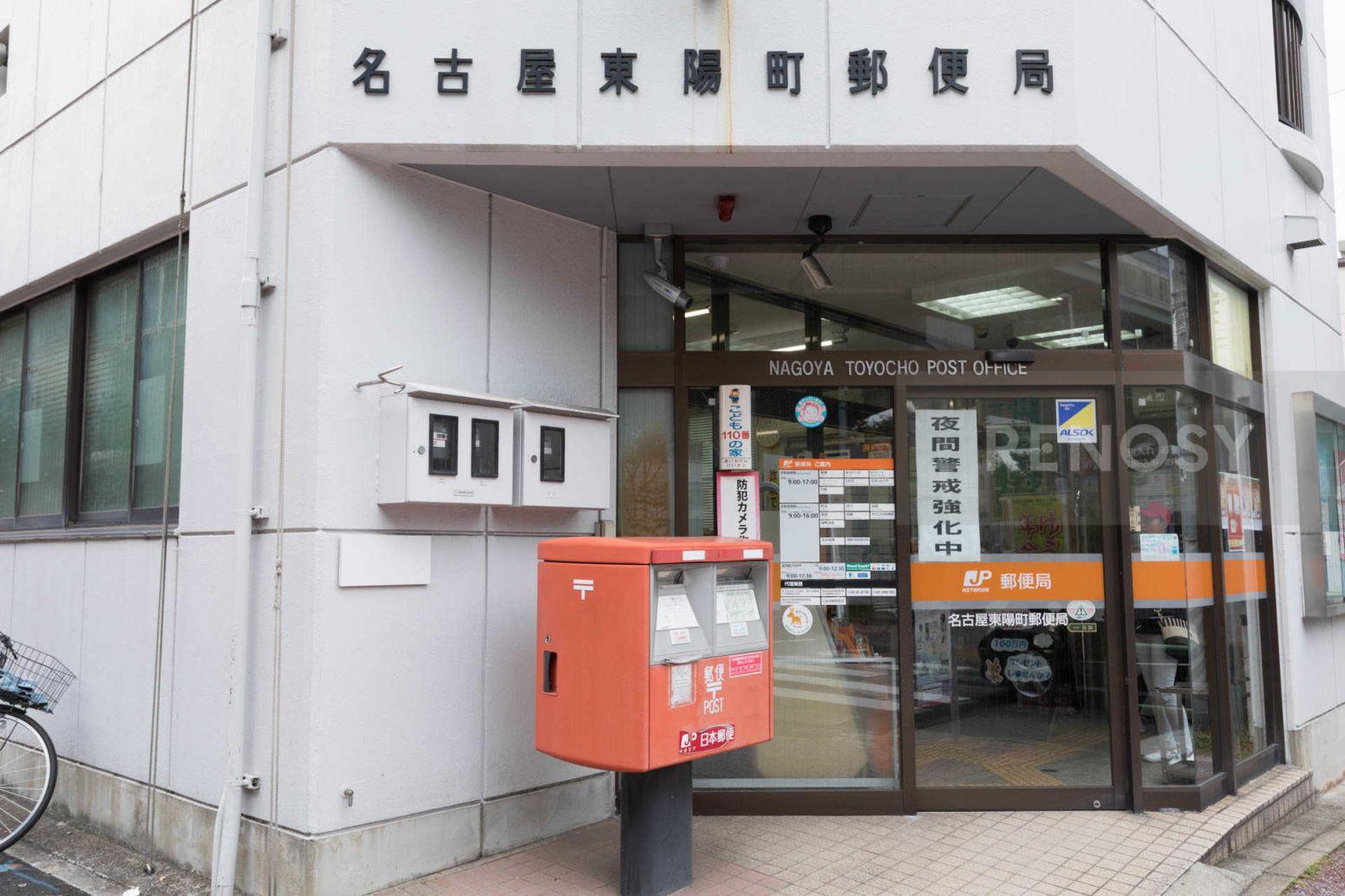 ハートヒルズ栄東