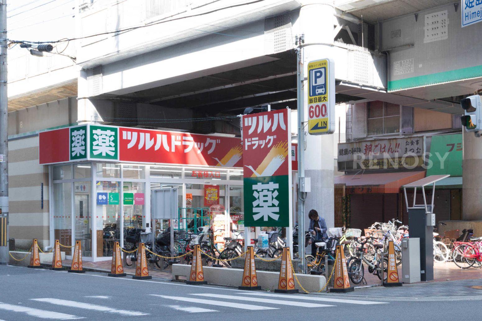 ライジングコート姫島駅前