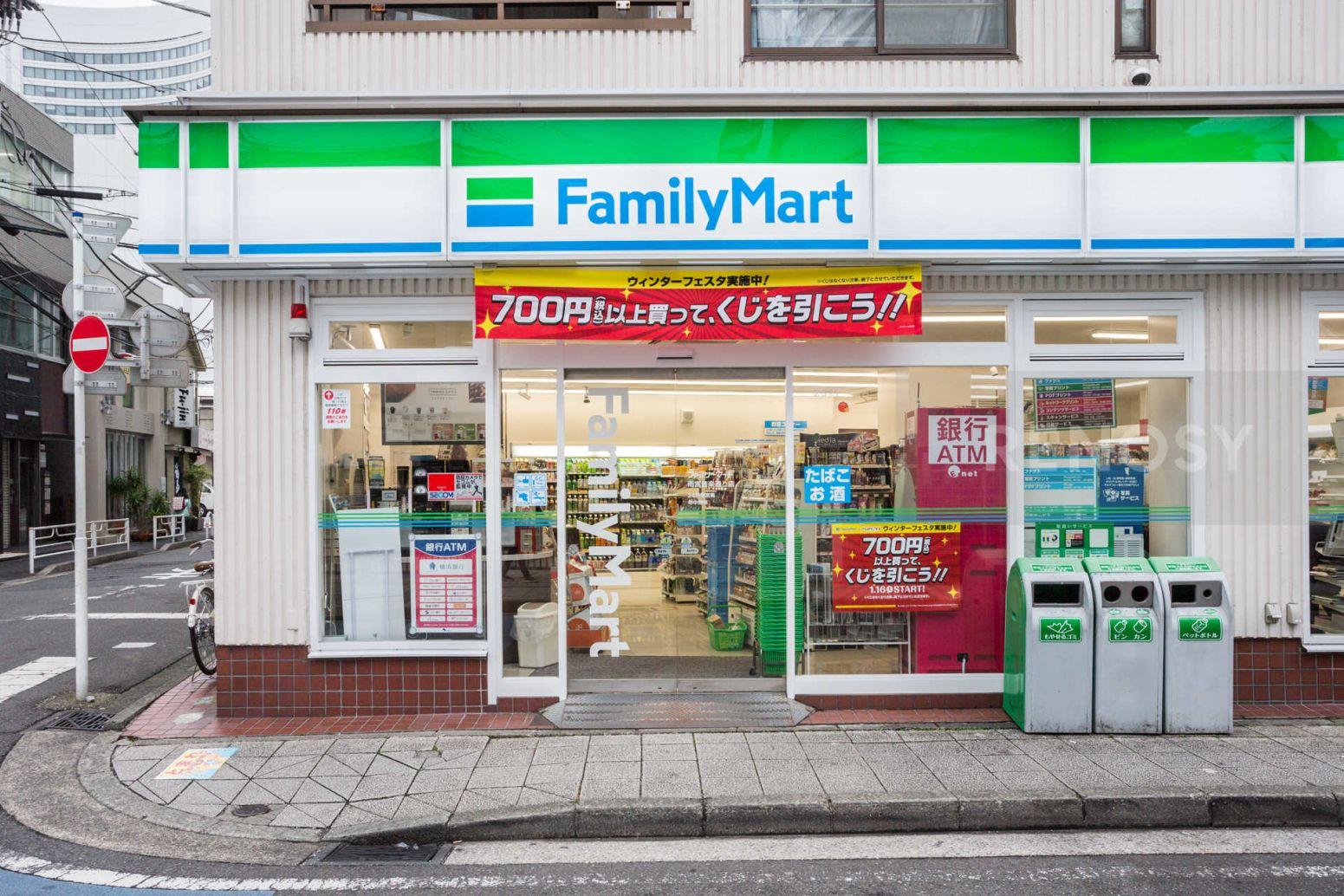 ガーラステーション横濱桜木町