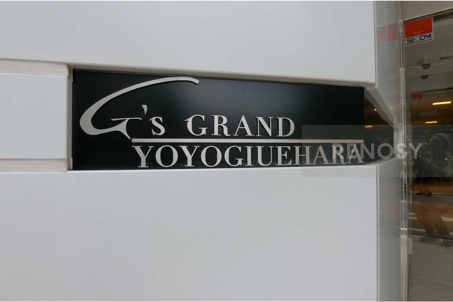 G'sグランドヨヨギウエハラ