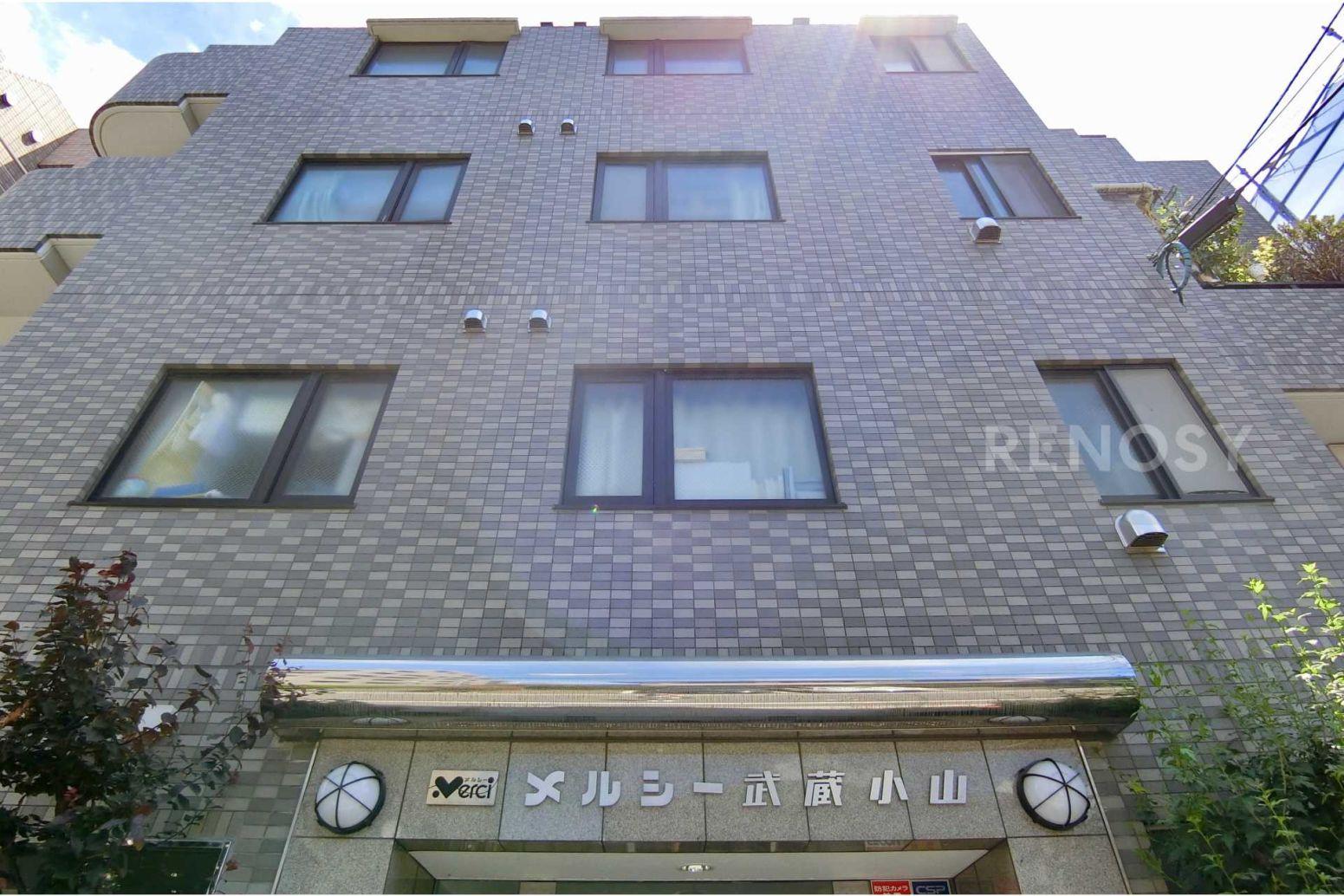 メルシー武蔵小山