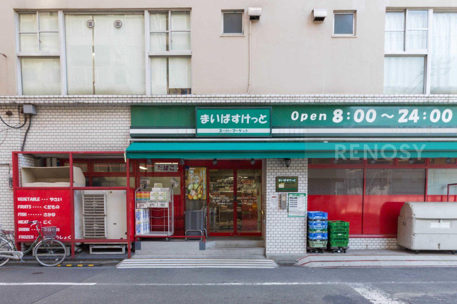 西蒲田パーク・ホームズ