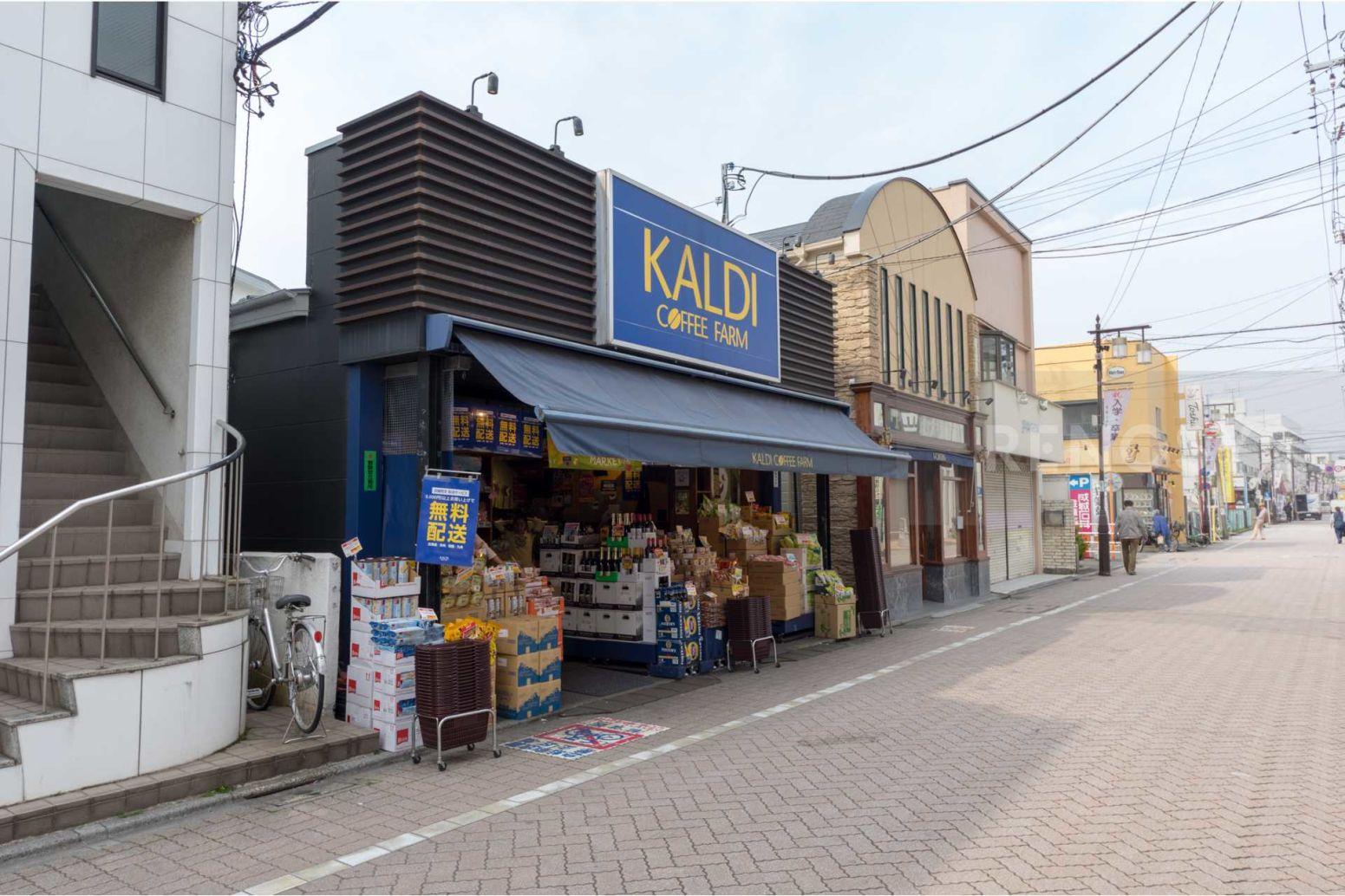 ハイコート浜田山壱丁目