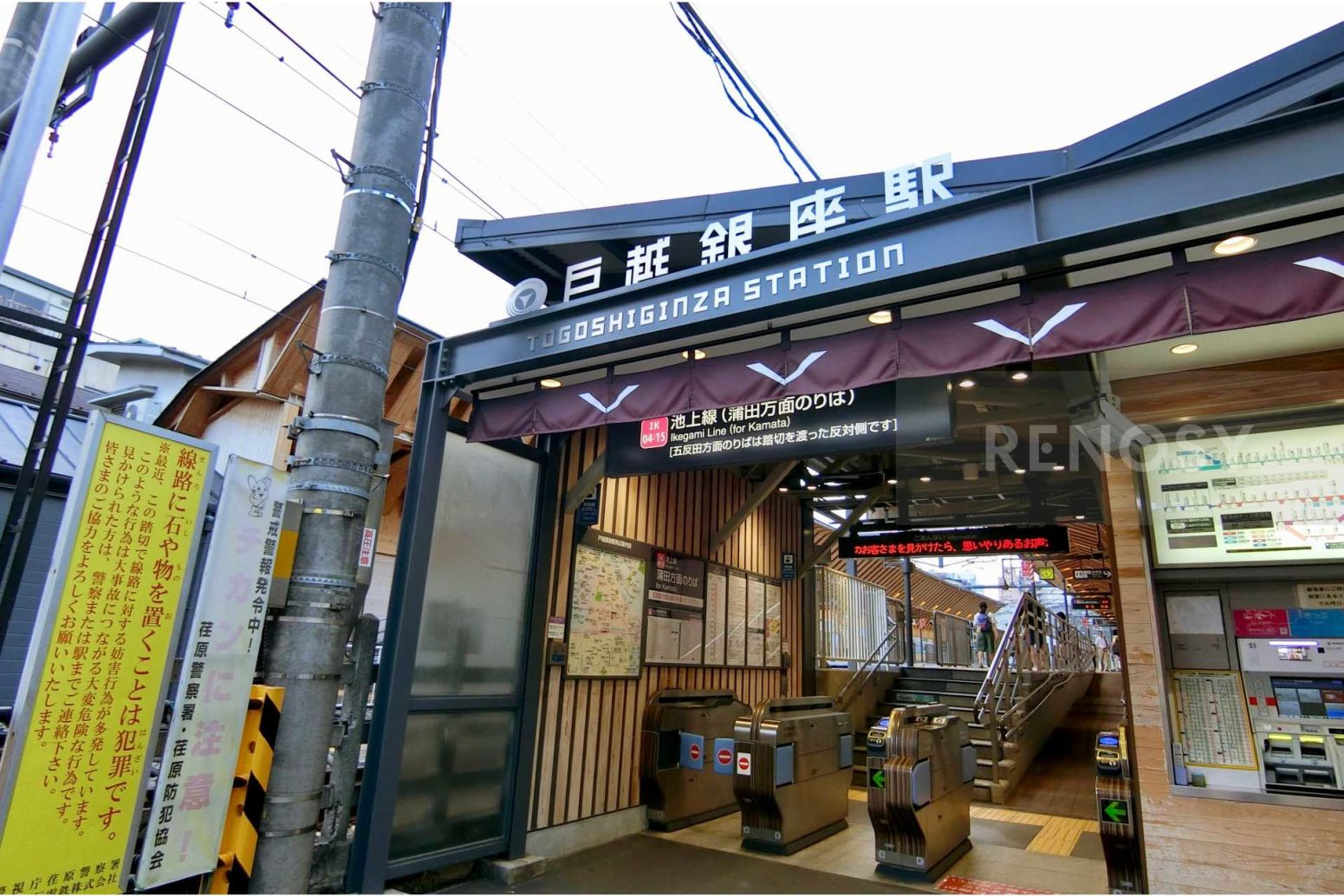 ユニーブル武蔵小山プレジオン