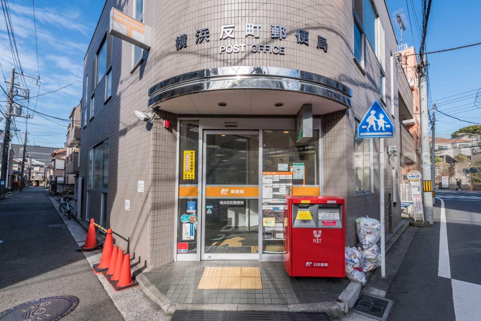 スパージオ横浜反町