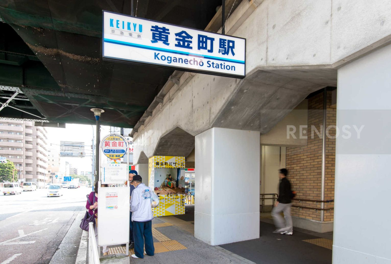 エルミタージュ横濱阪東橋