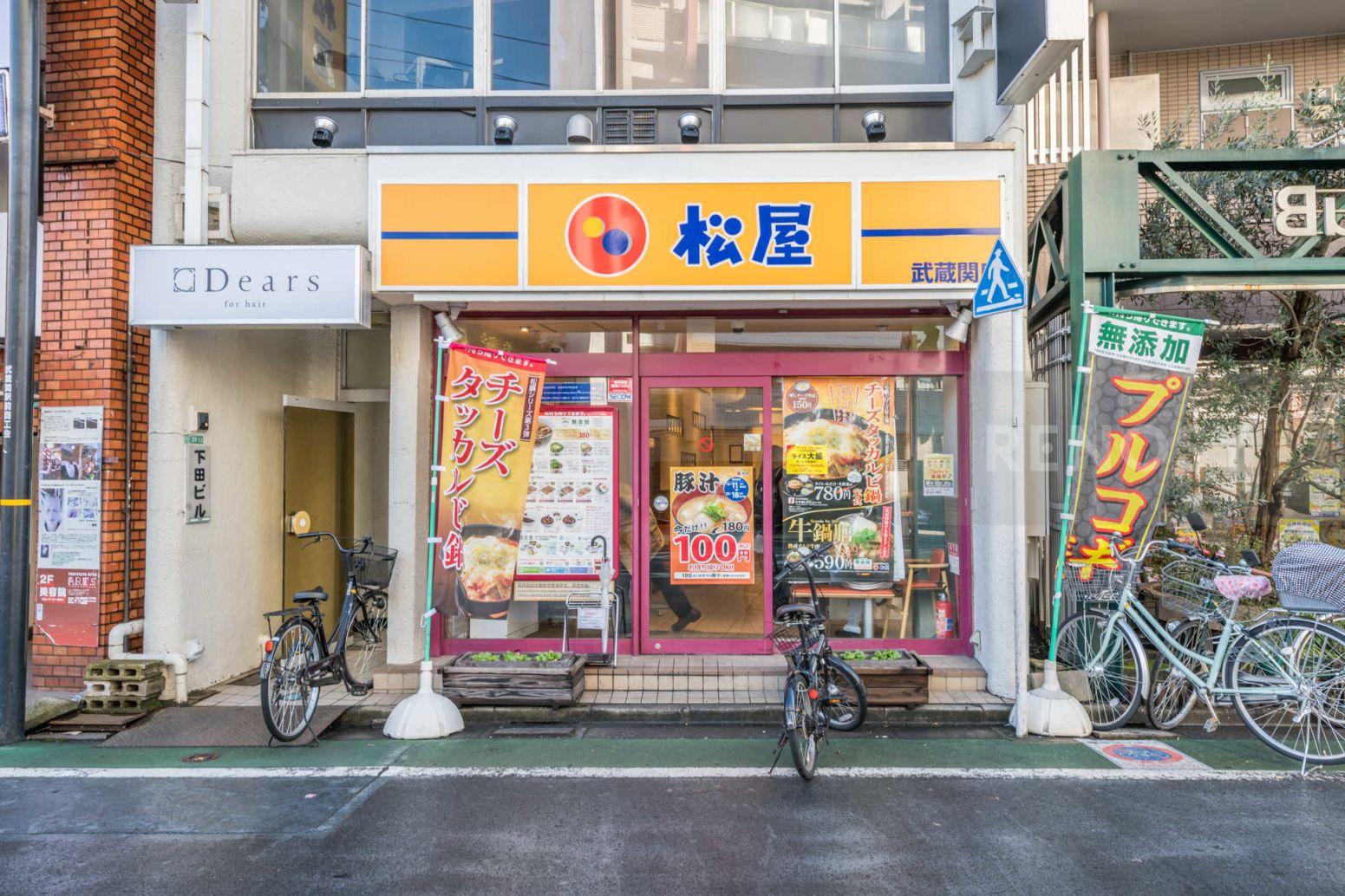 genovia石神井台greenveil