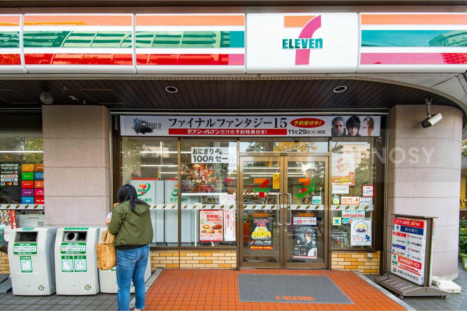 ガーラステーション横濱関内