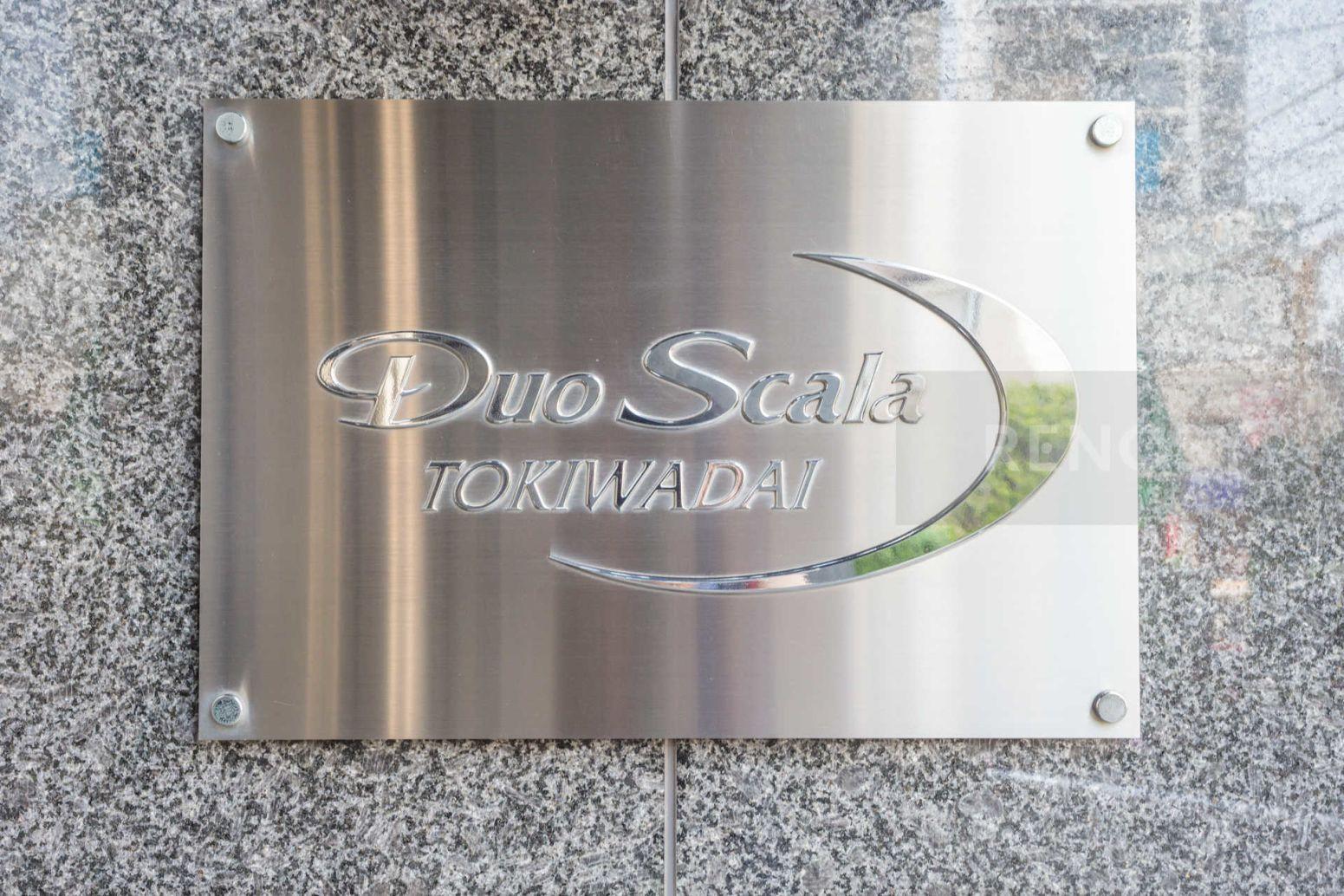デュオ・スカーラ常盤台