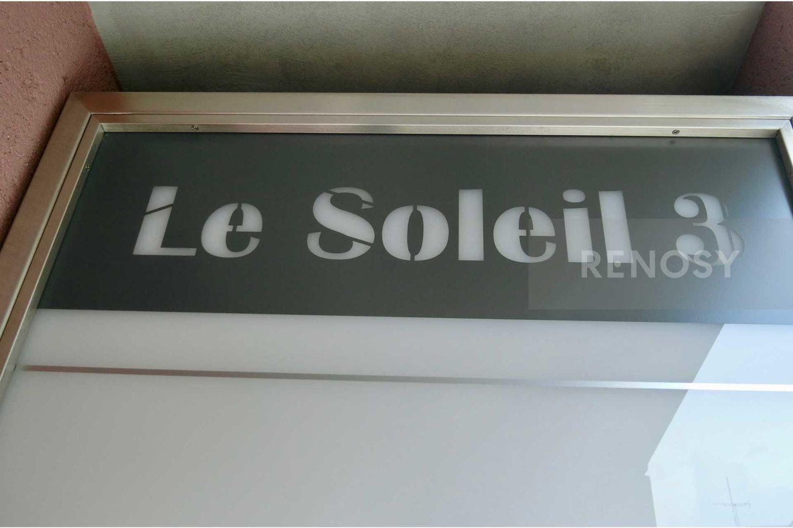 ル・ソレイユ3