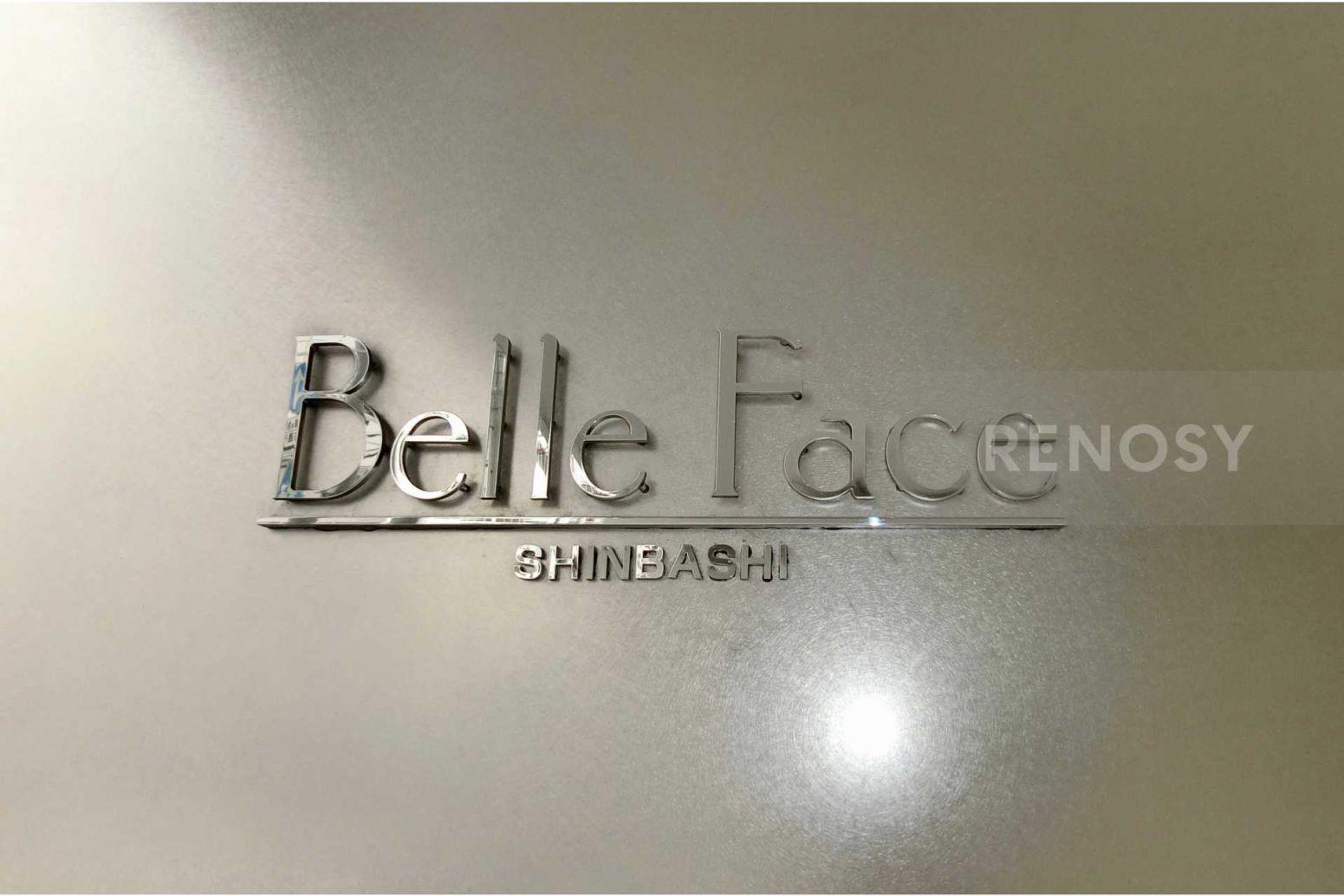 BelleFace新橋