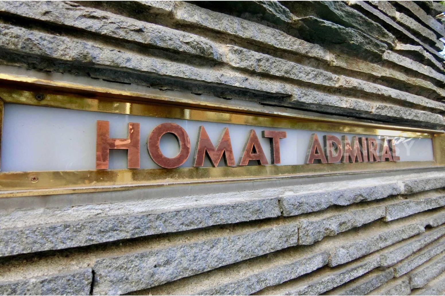 ホーマットアドミラル