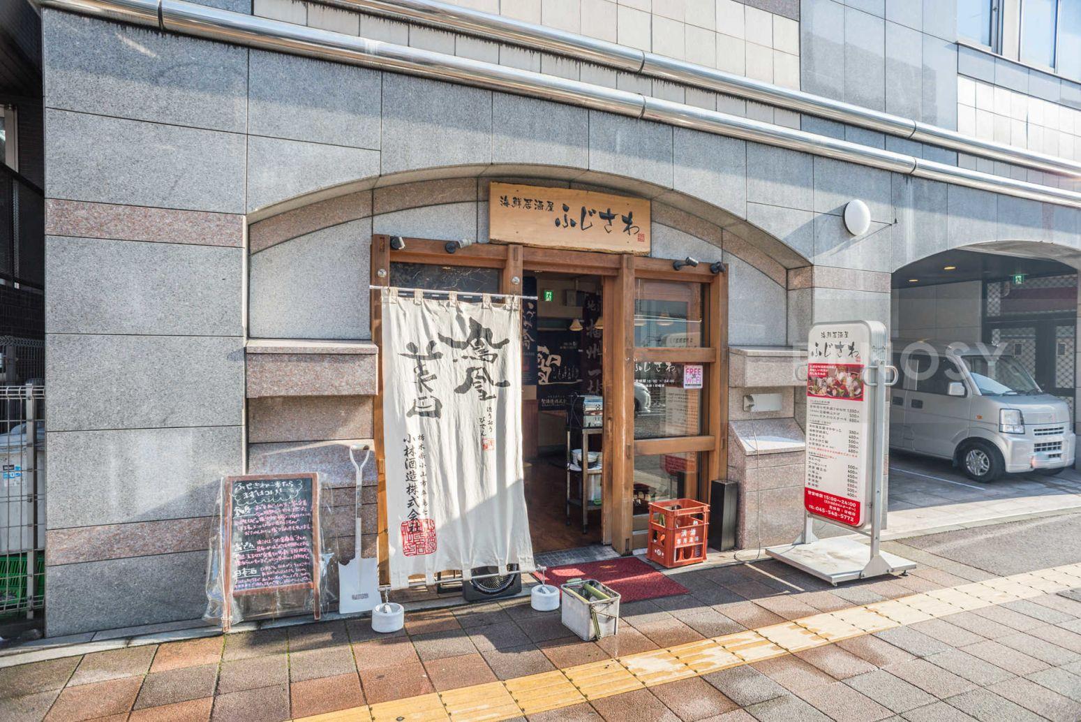 アール・ケープラザ横浜Ⅲ