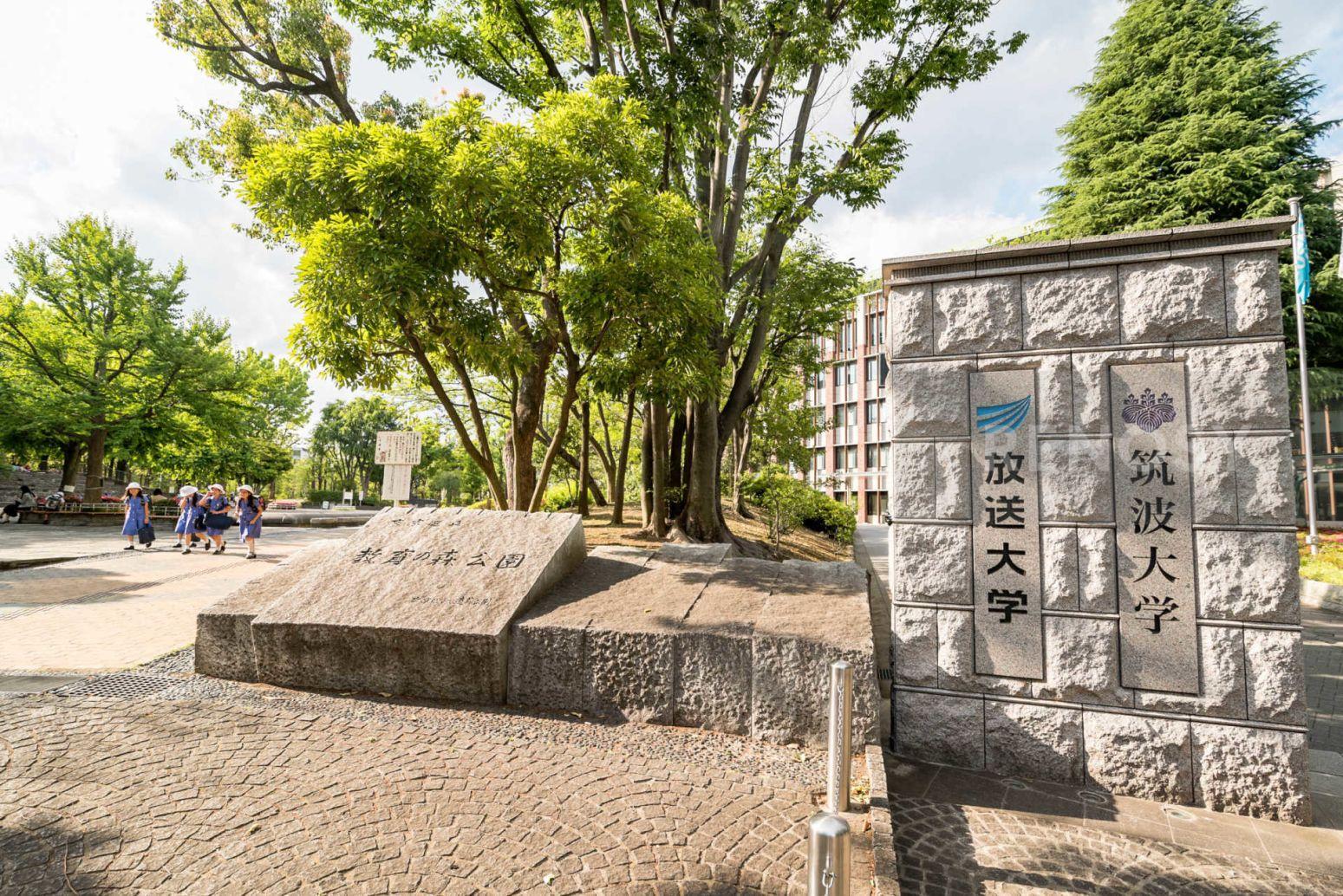 ルーブル小石川弐番館