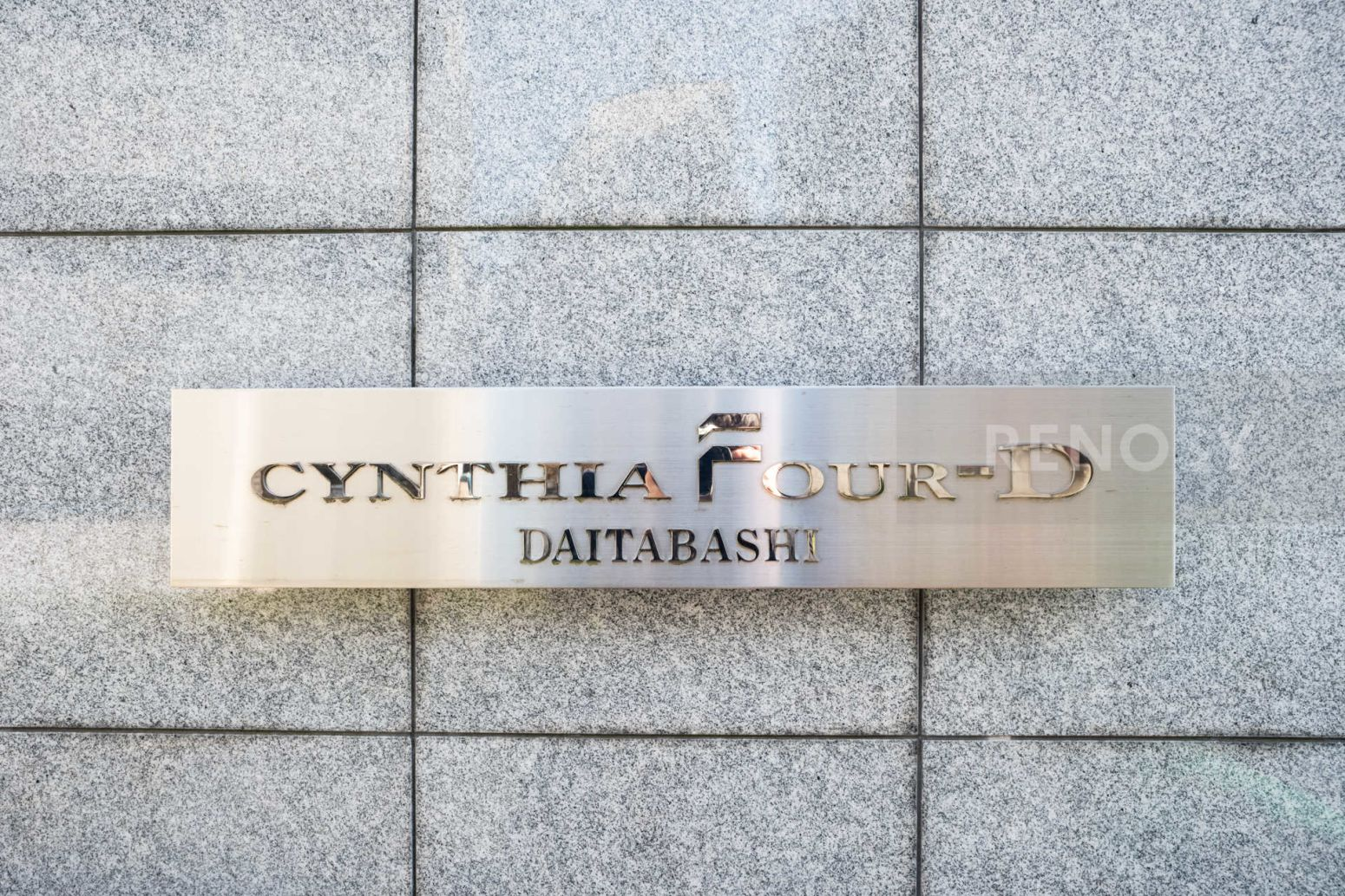 CYNTHIAFOUR-D DAITABASHI