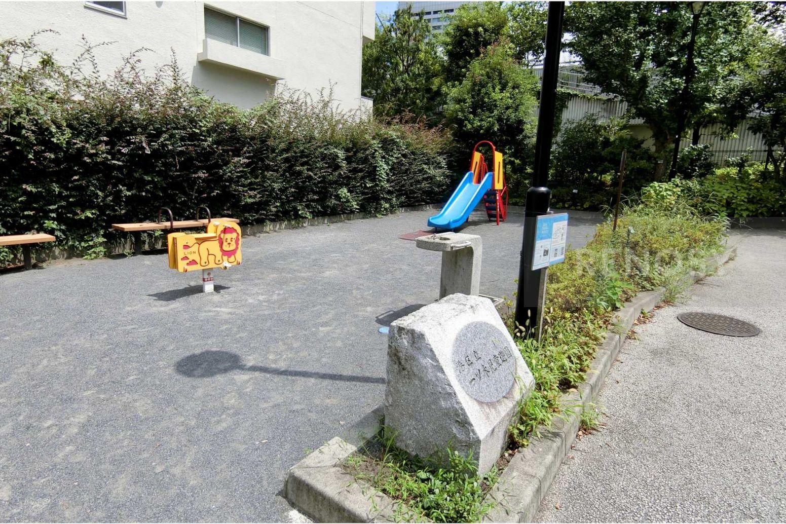 パークマンション赤坂氷川坂