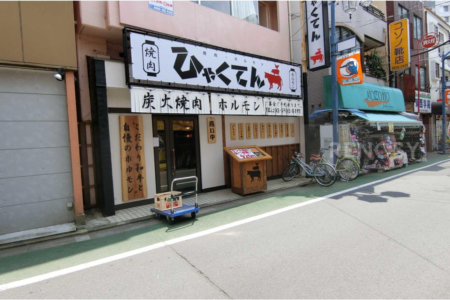 フェニックス武蔵関弐番館