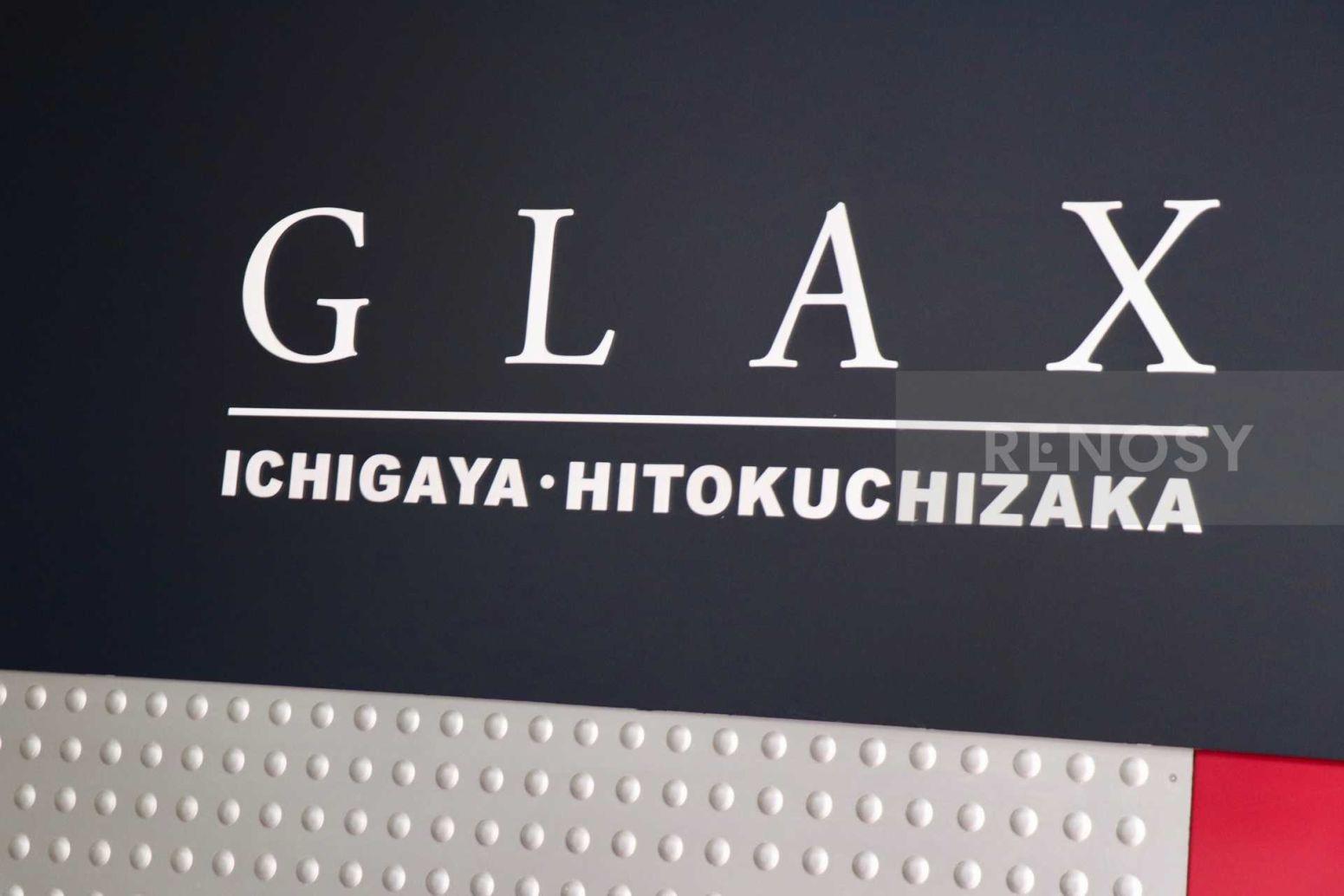 GLAX市ヶ谷一口坂