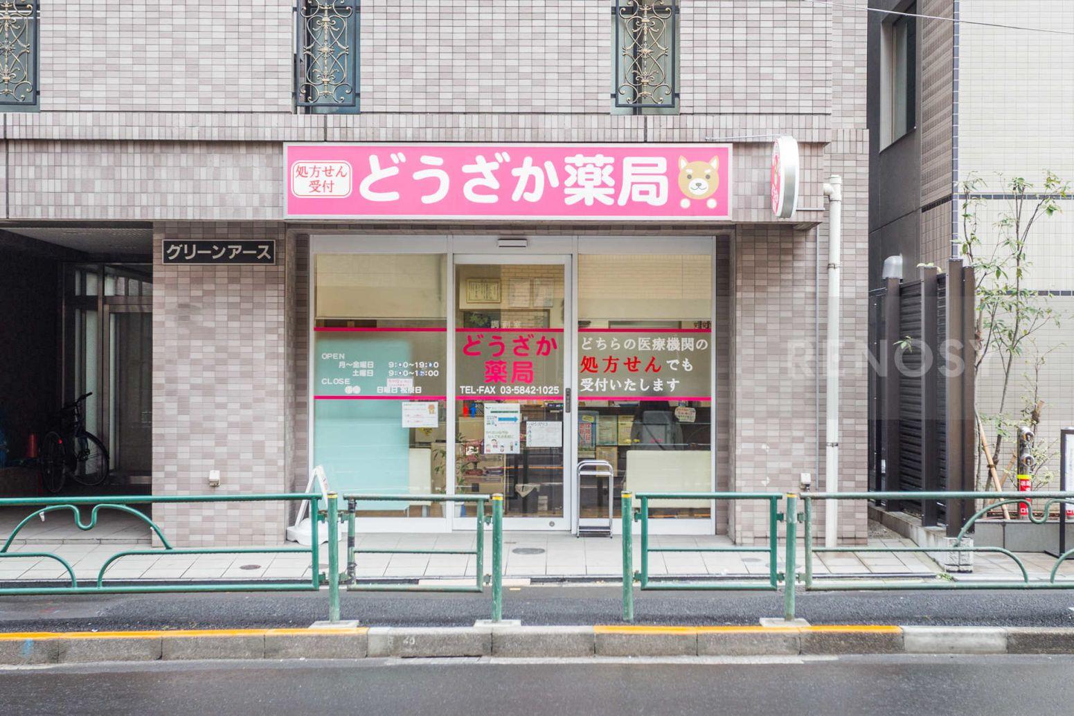 パークウェル千駄木弐番館