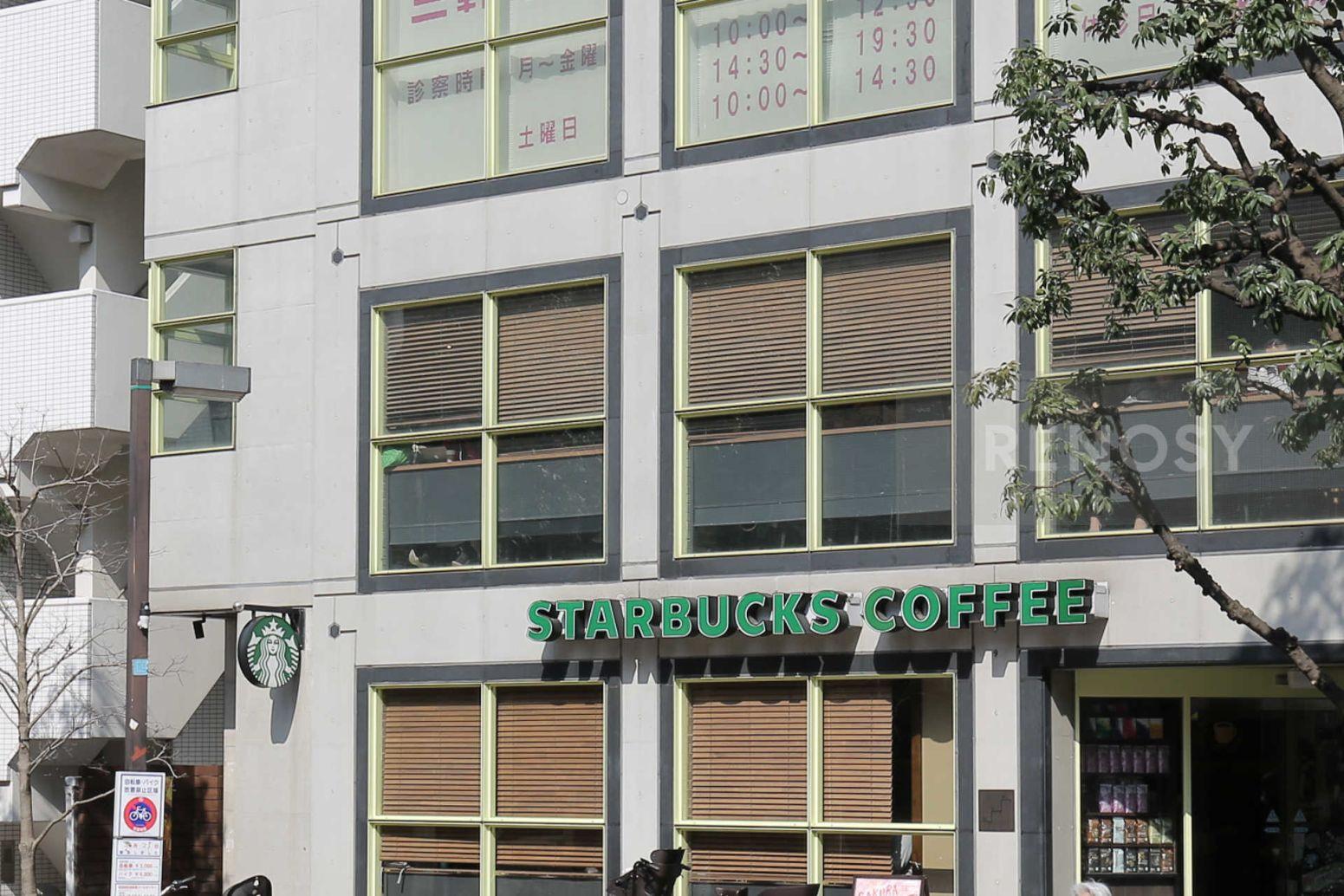 ホームズ三軒茶屋駅前ステーションフロント