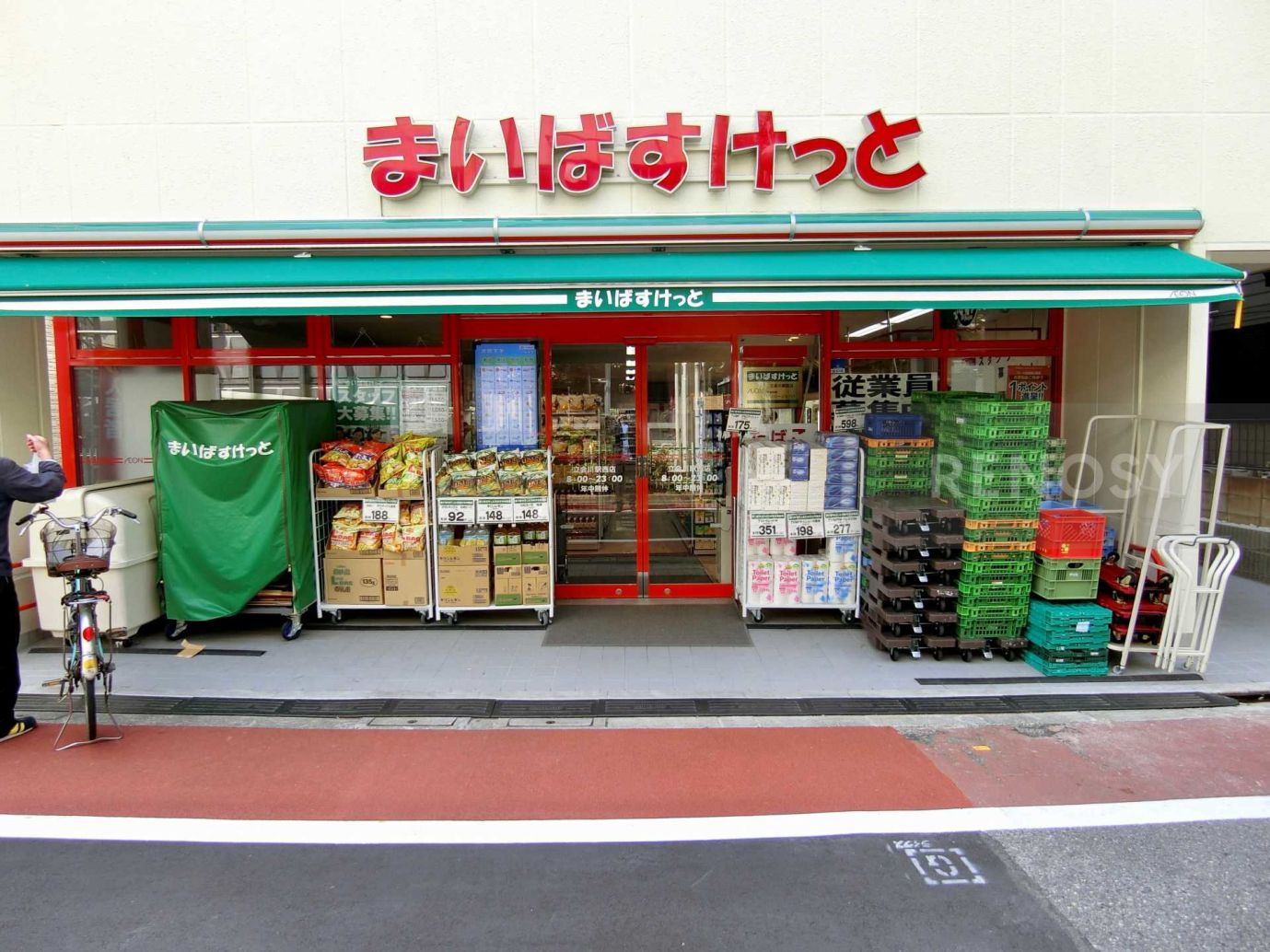 ブライズ品川大井トレ