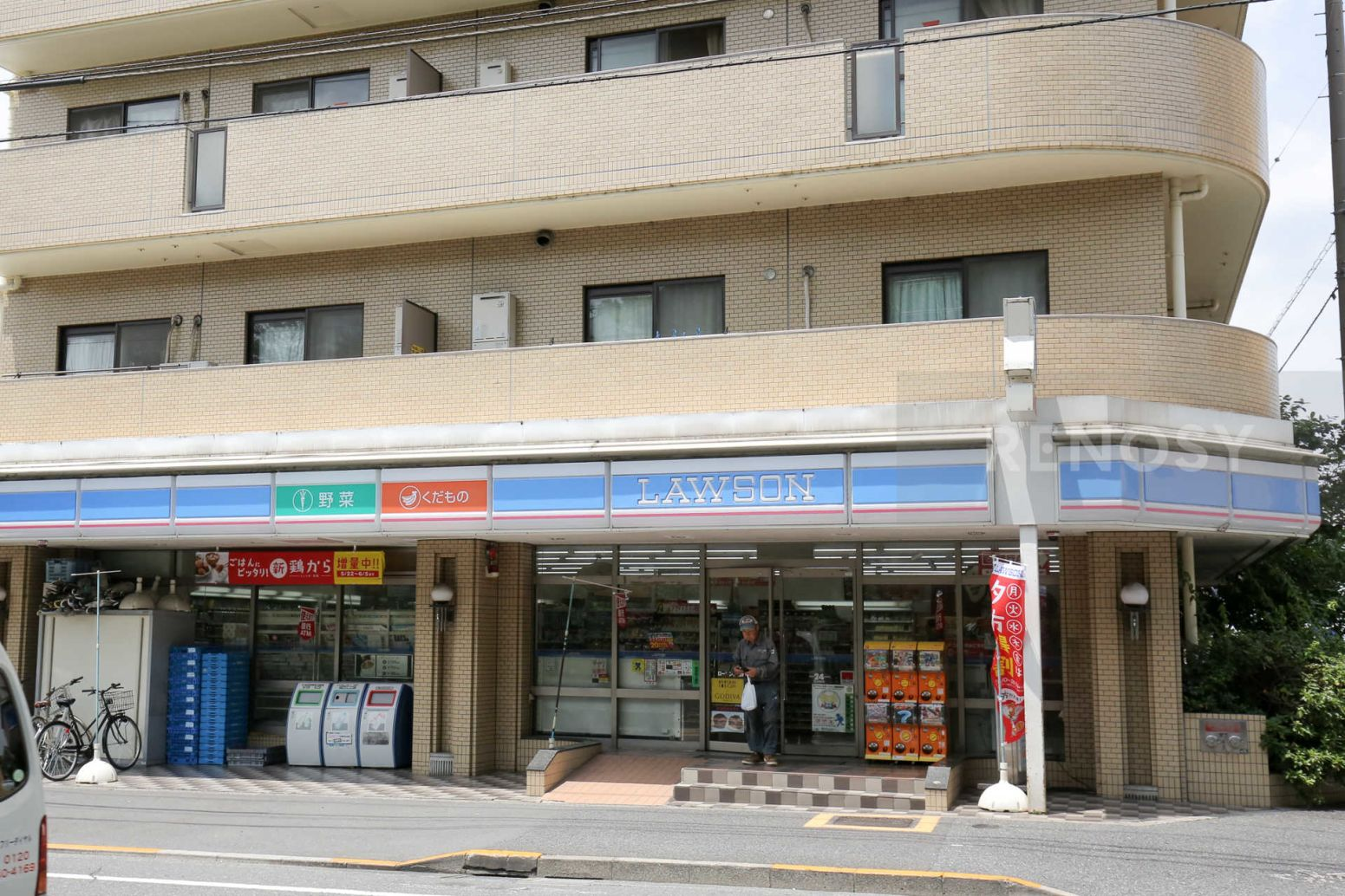 ParkHOMES中野哲学堂