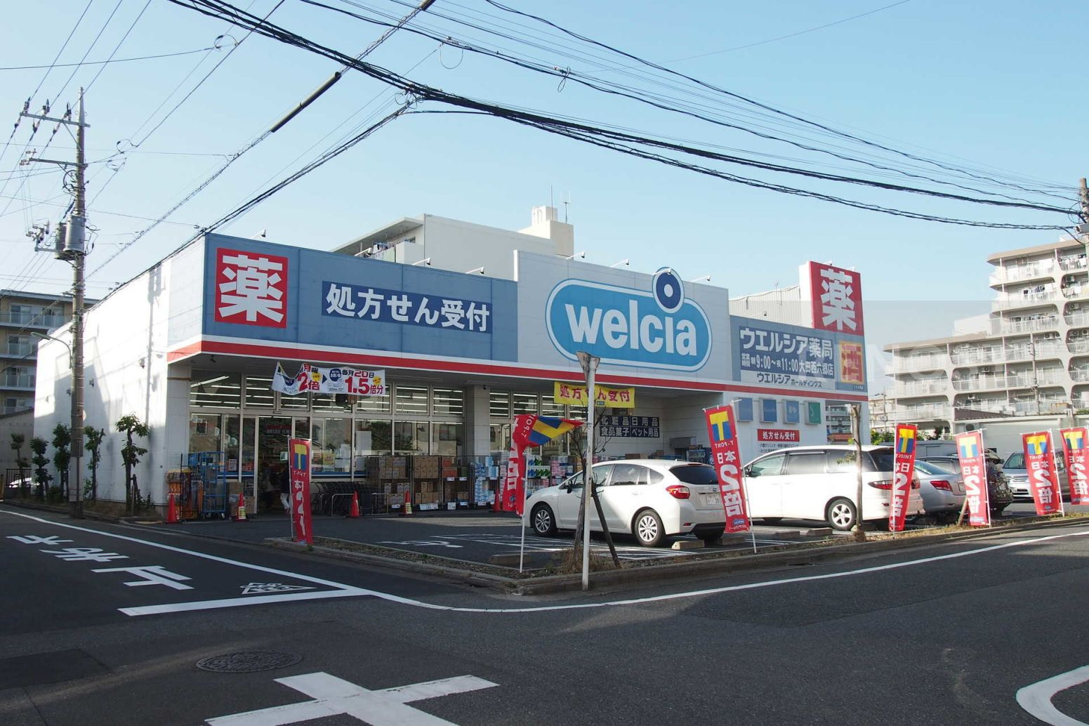 パルミナード多摩川弐番館