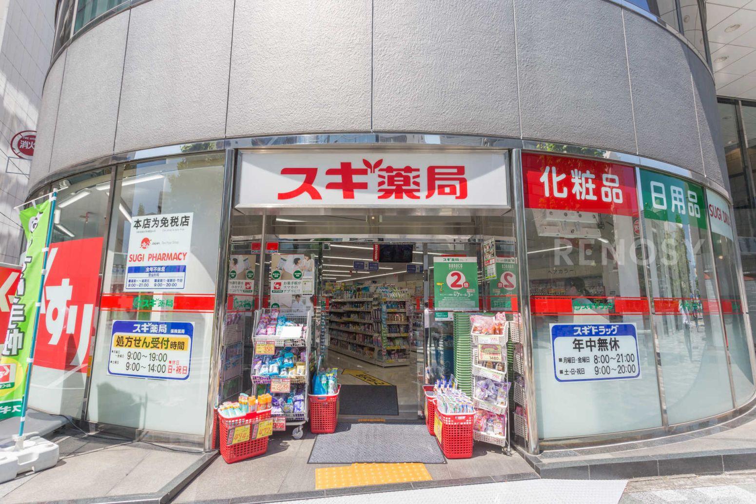 トーシンフェニックス神田岩本町弐番館