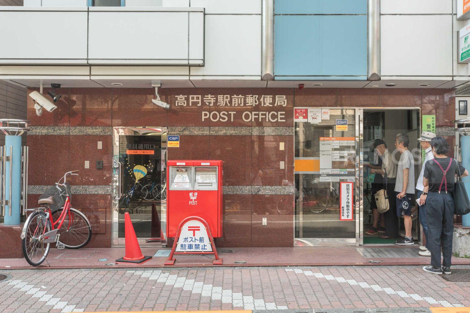 AXAS高円寺