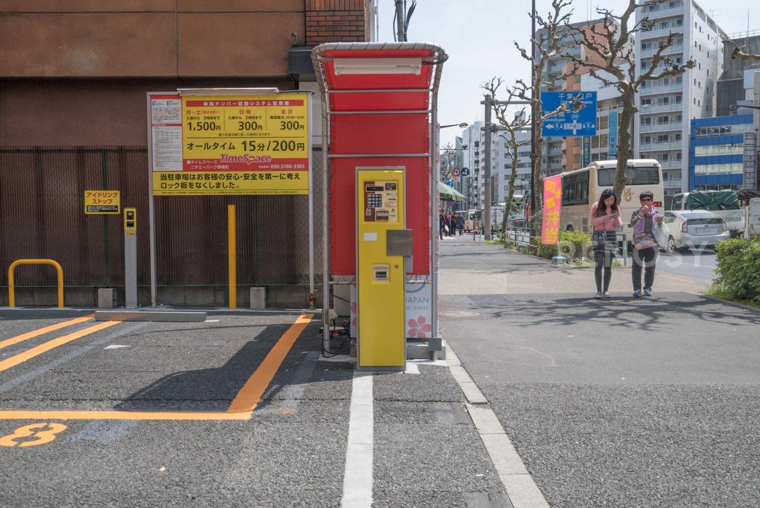 デュオ・スカーラ東日本橋