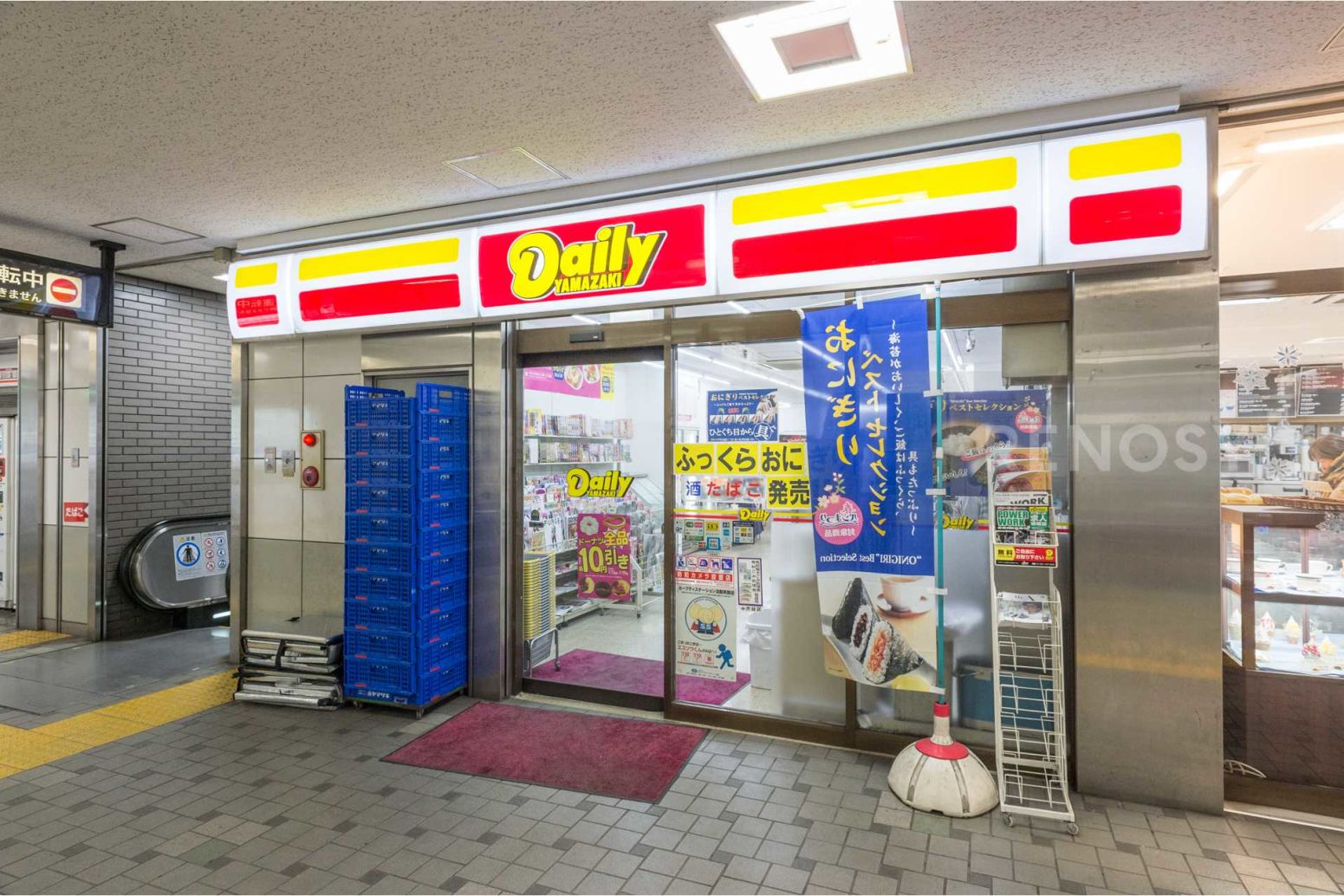 ミディアス渋谷WEST