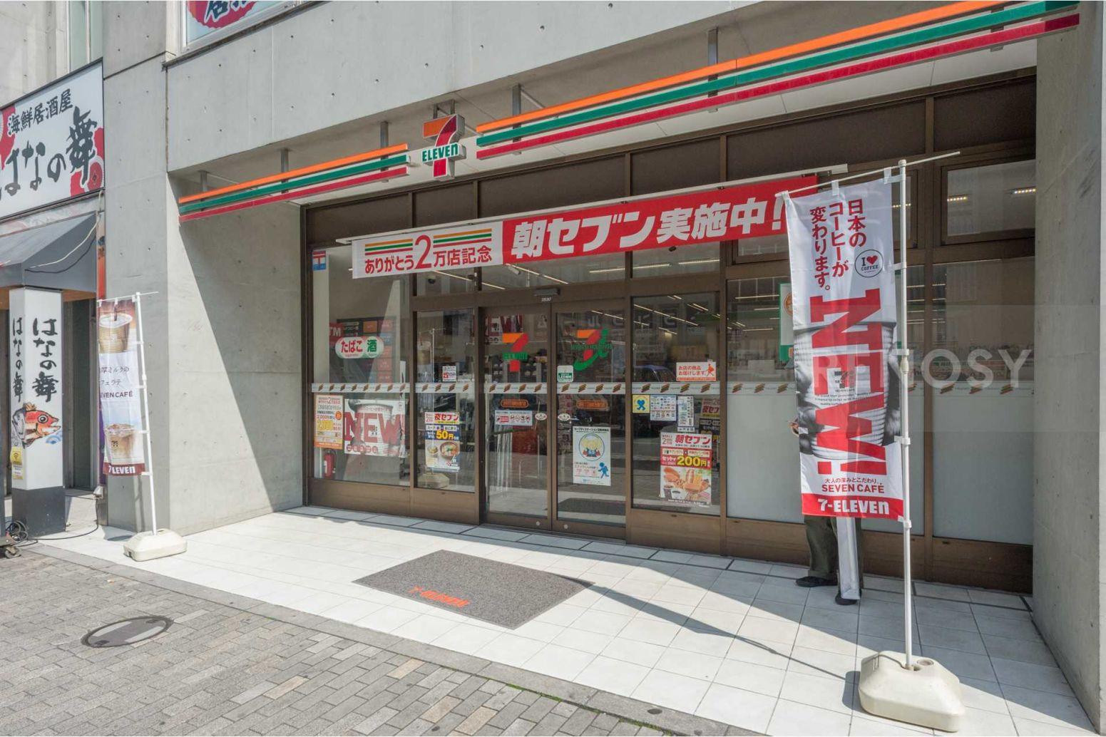 エクセシオーネ渋谷駅前