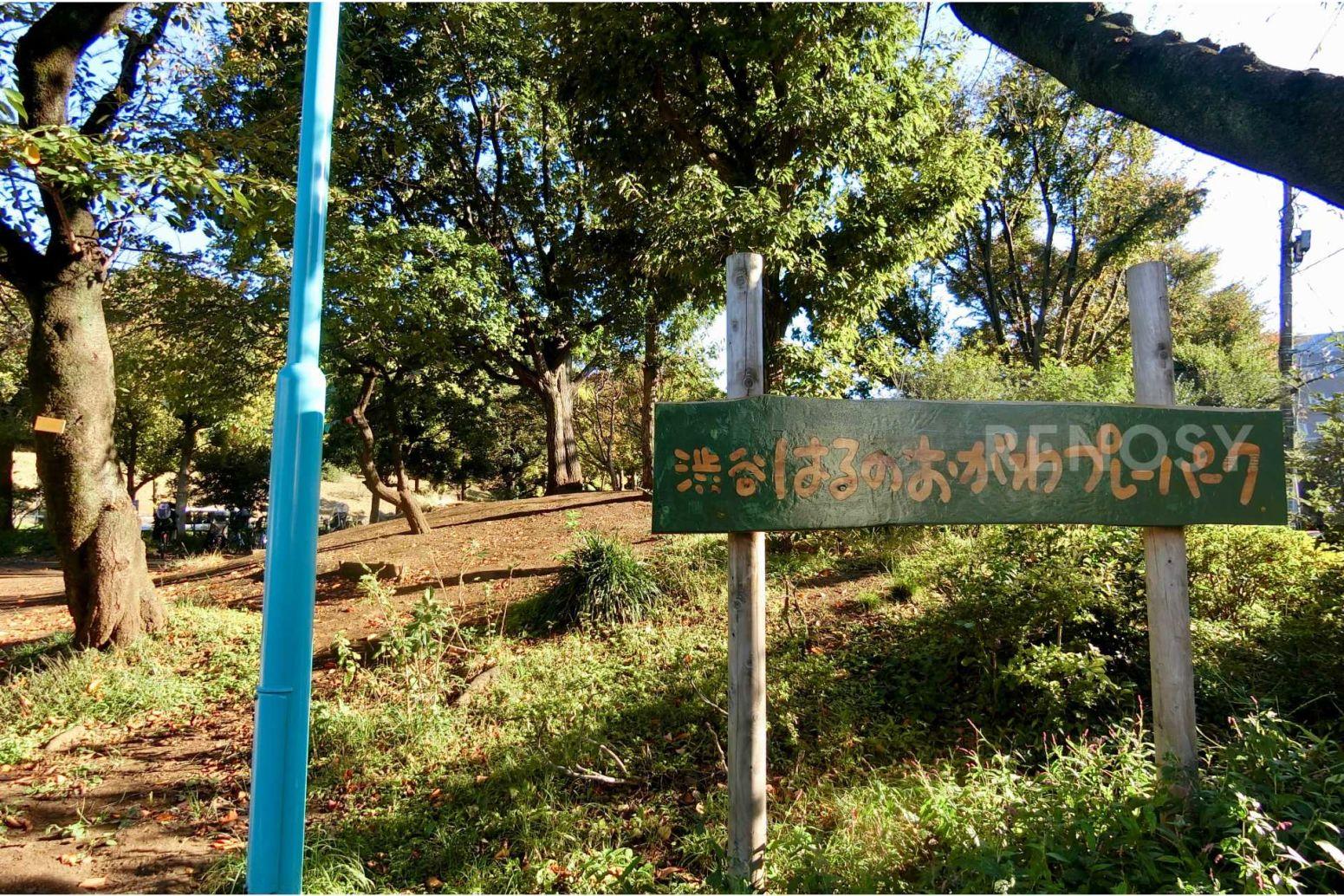 レジデンシャルアート代々木公園