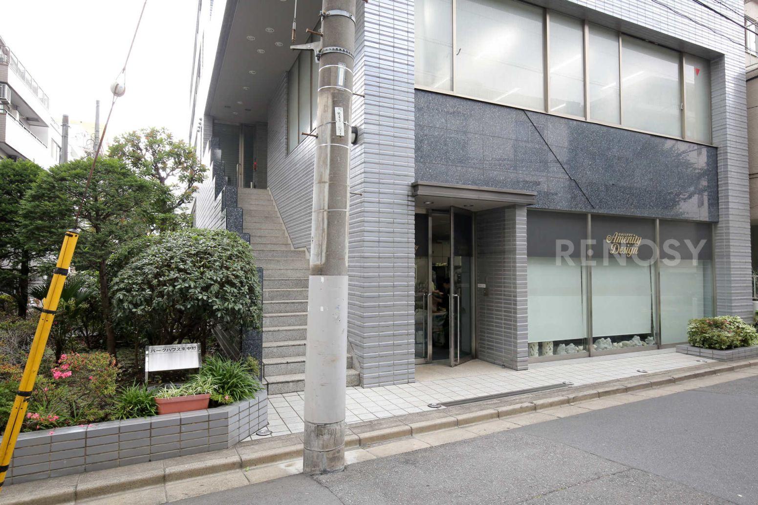 パークハウス東中野