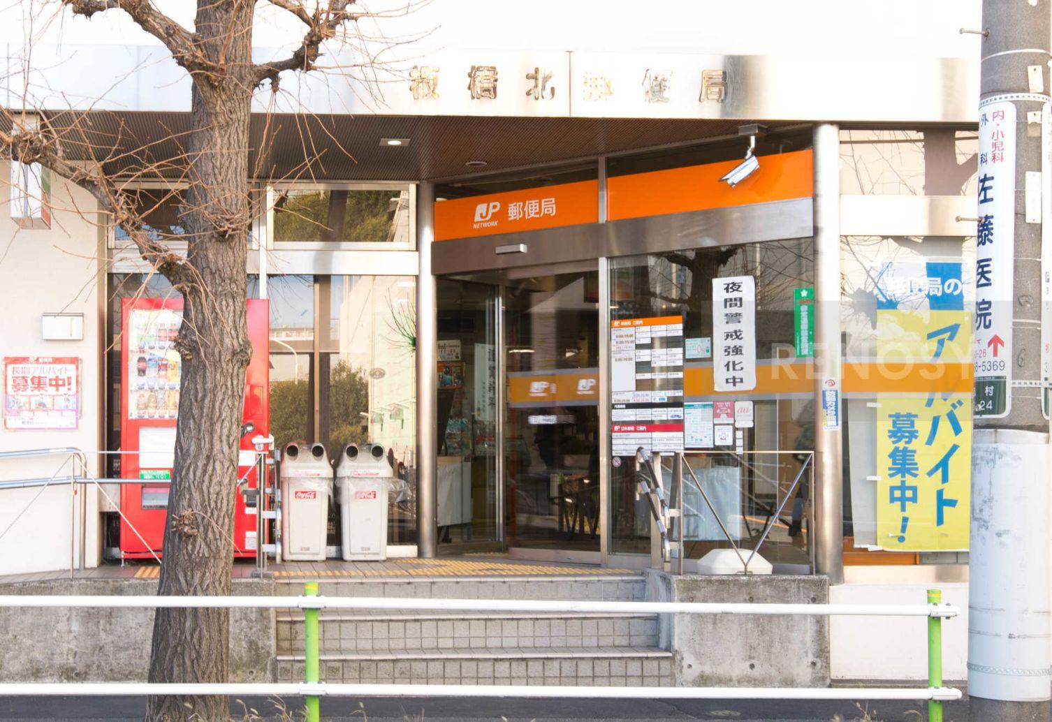 メインステージ板橋志村