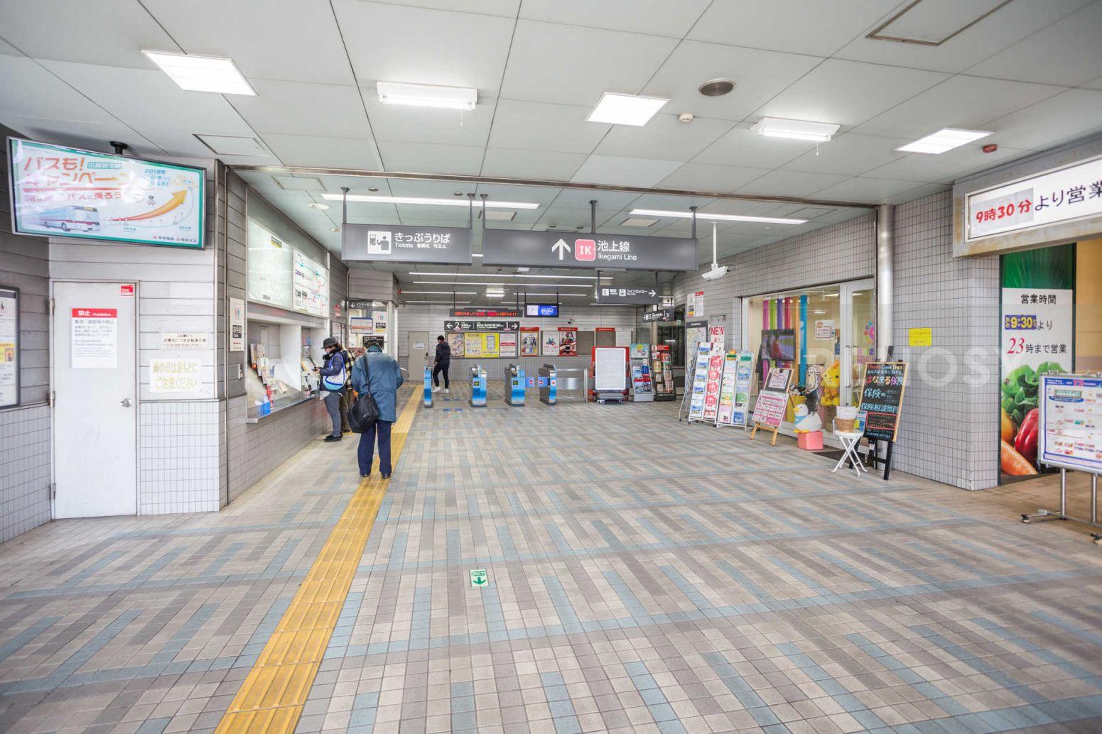 シティインデックス武蔵小山