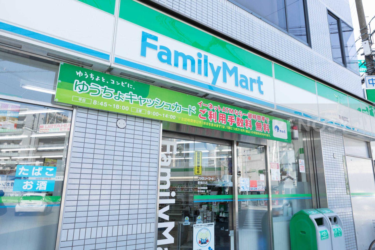 ロイヤル梅田シティ