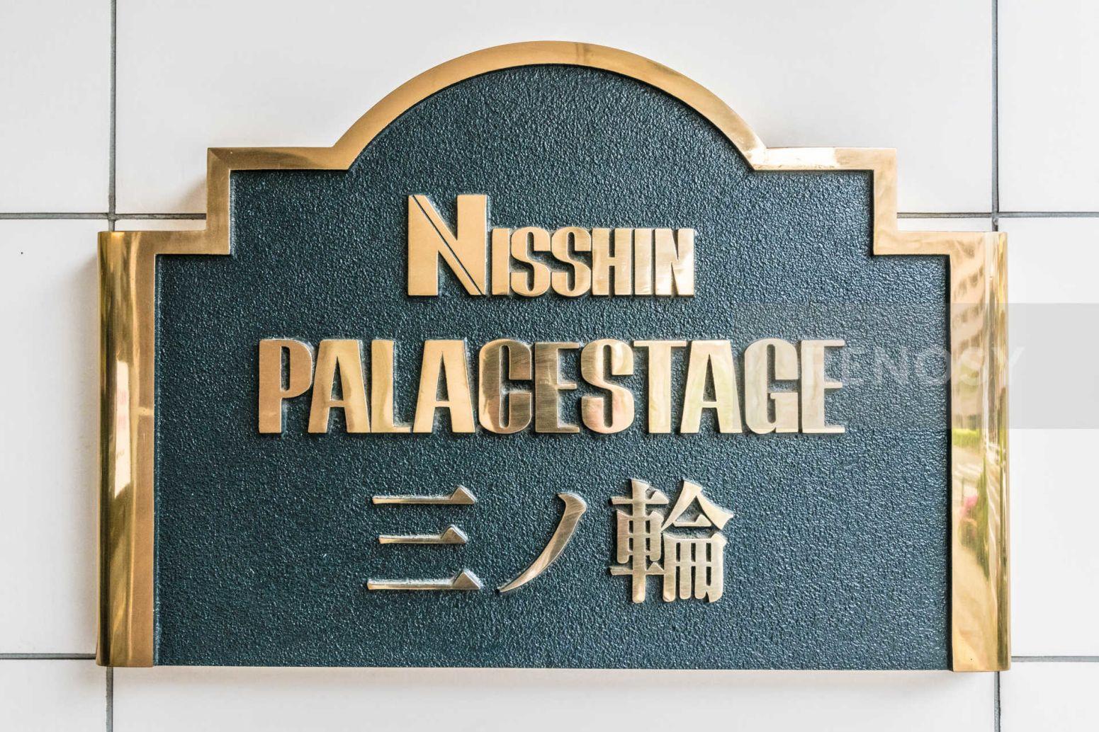 日神パレステージ三ノ輪