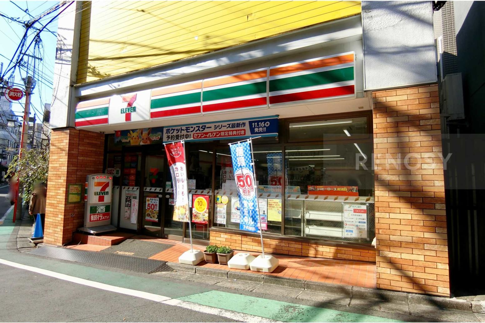 レスツオン参宮橋