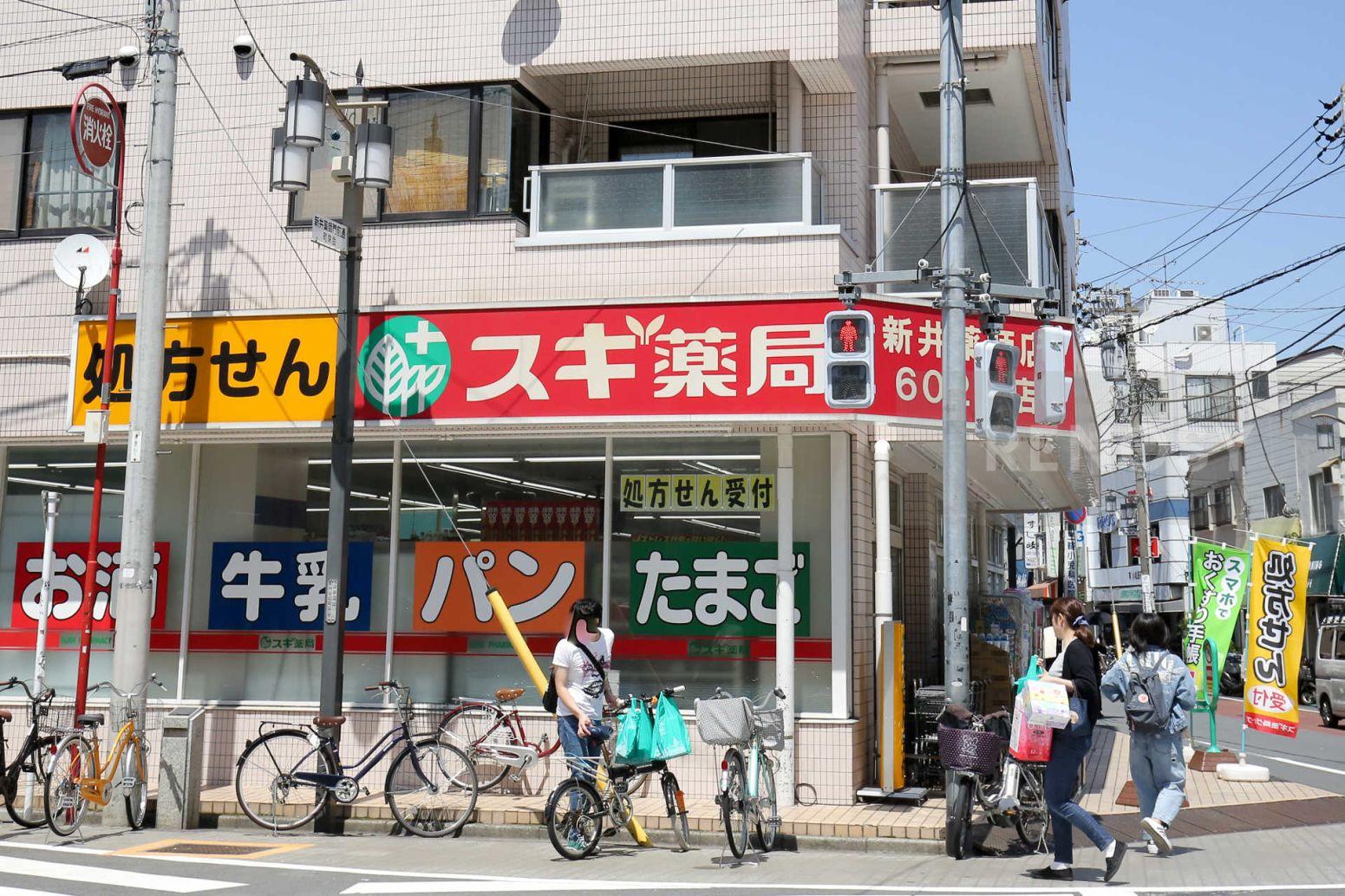 朝日クレス・パリオ中野新井薬師