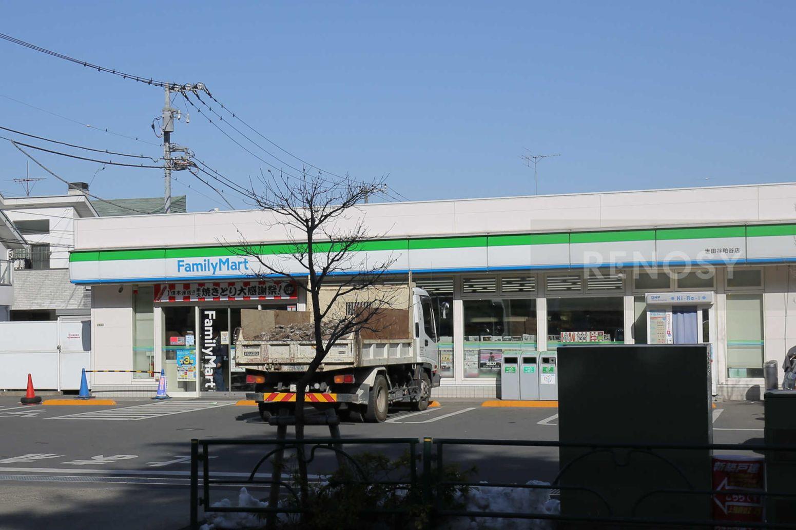 シティハウス世田谷千歳台