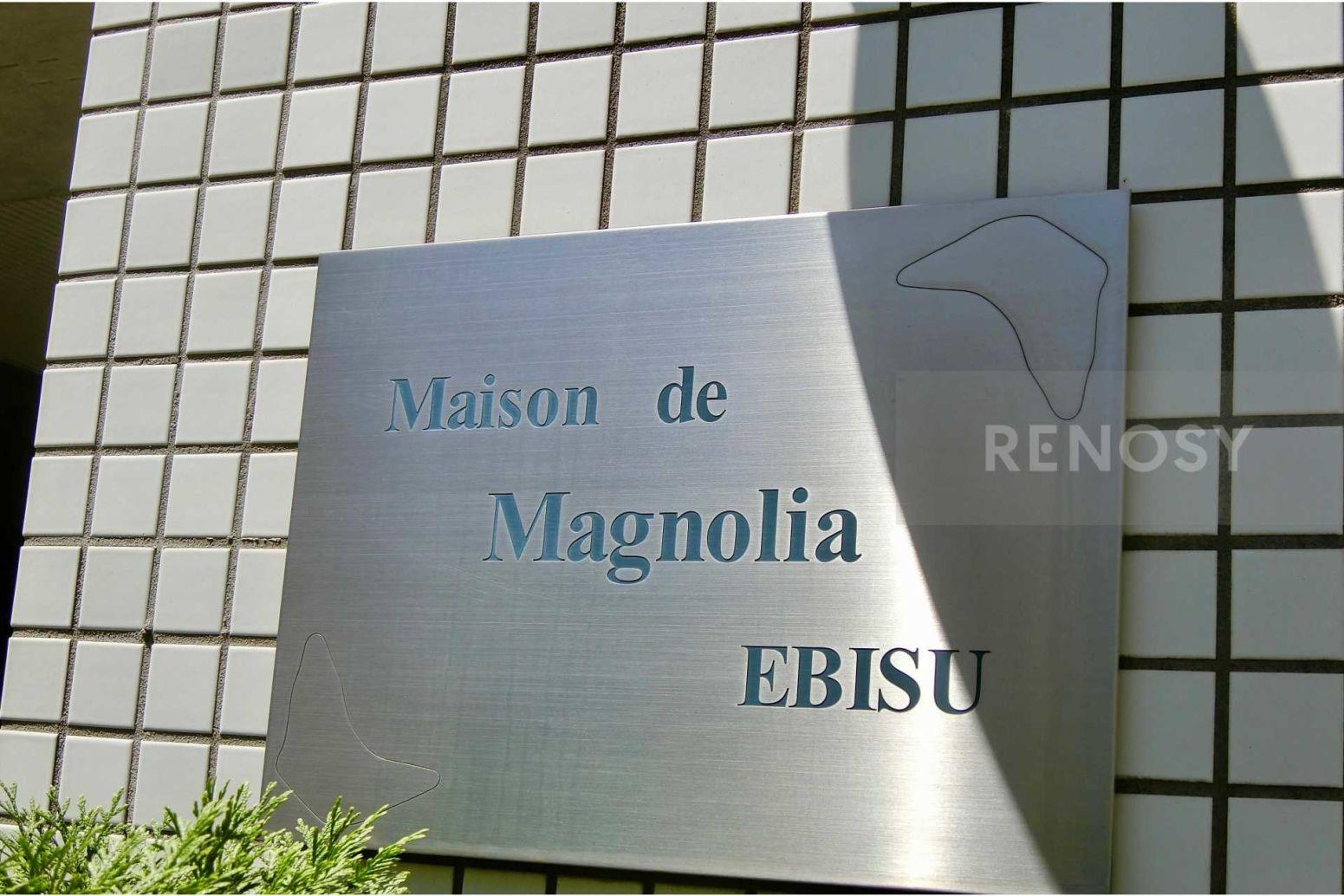 MaisondeMagnoliaEBISU