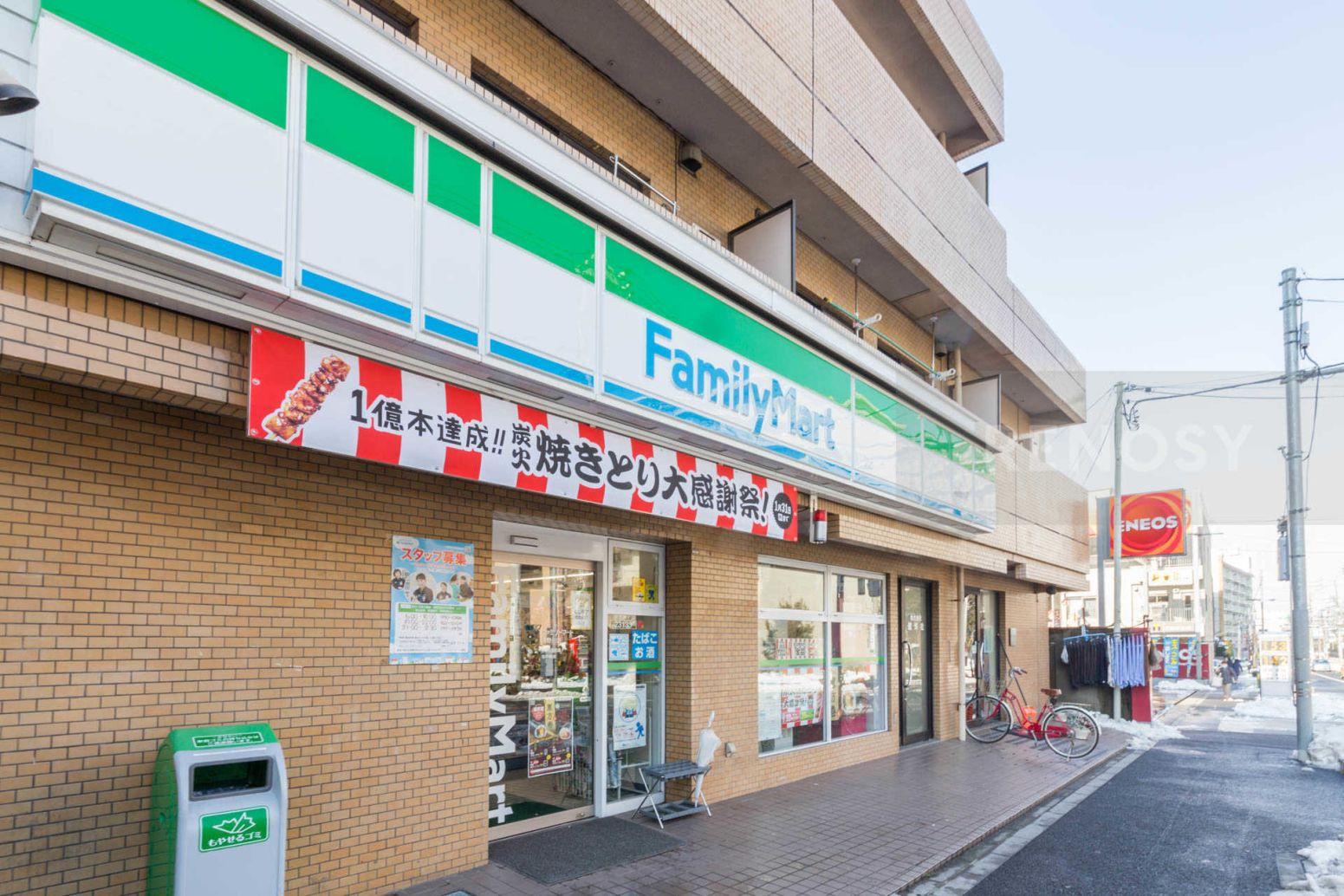 EXIM NISHISUGAMO