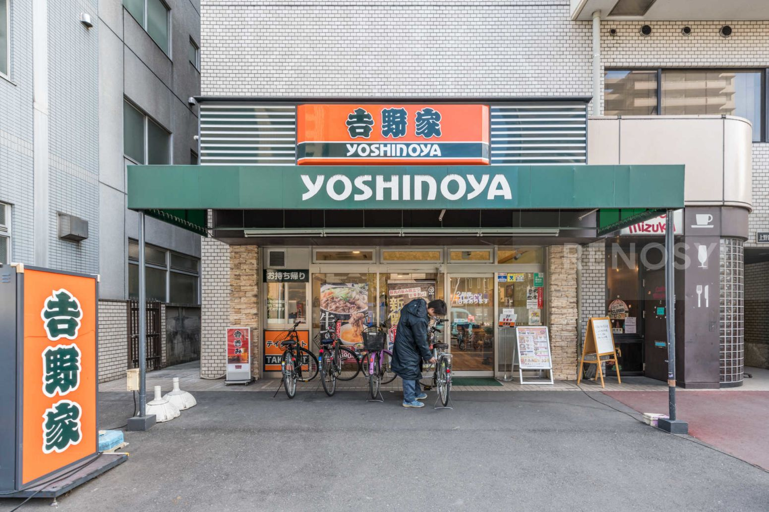 リヴシティ上野入谷グロース