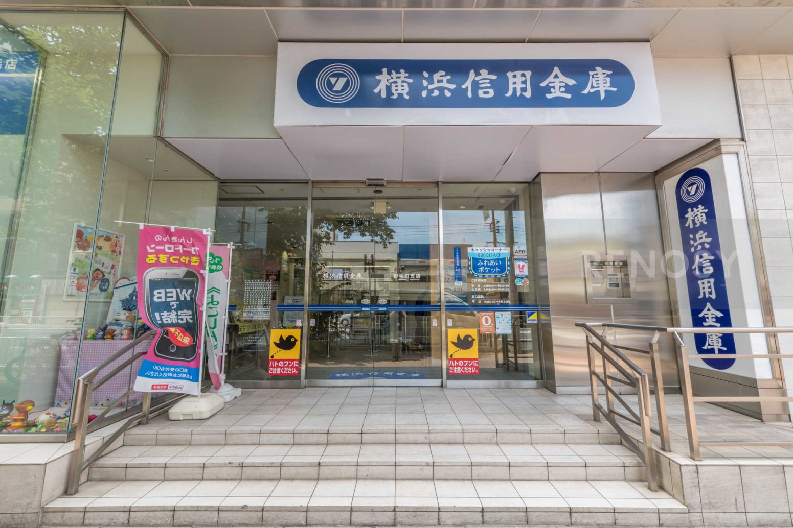 セルアージュ横濱桜木町ラフィネ