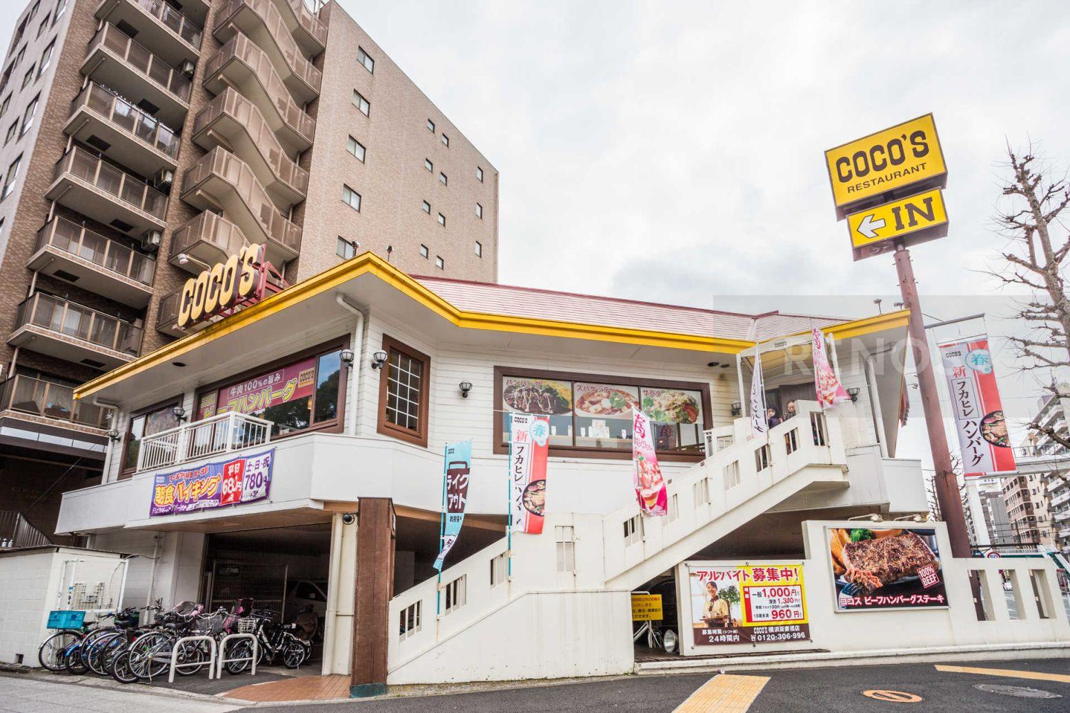 レグラス横浜吉野町